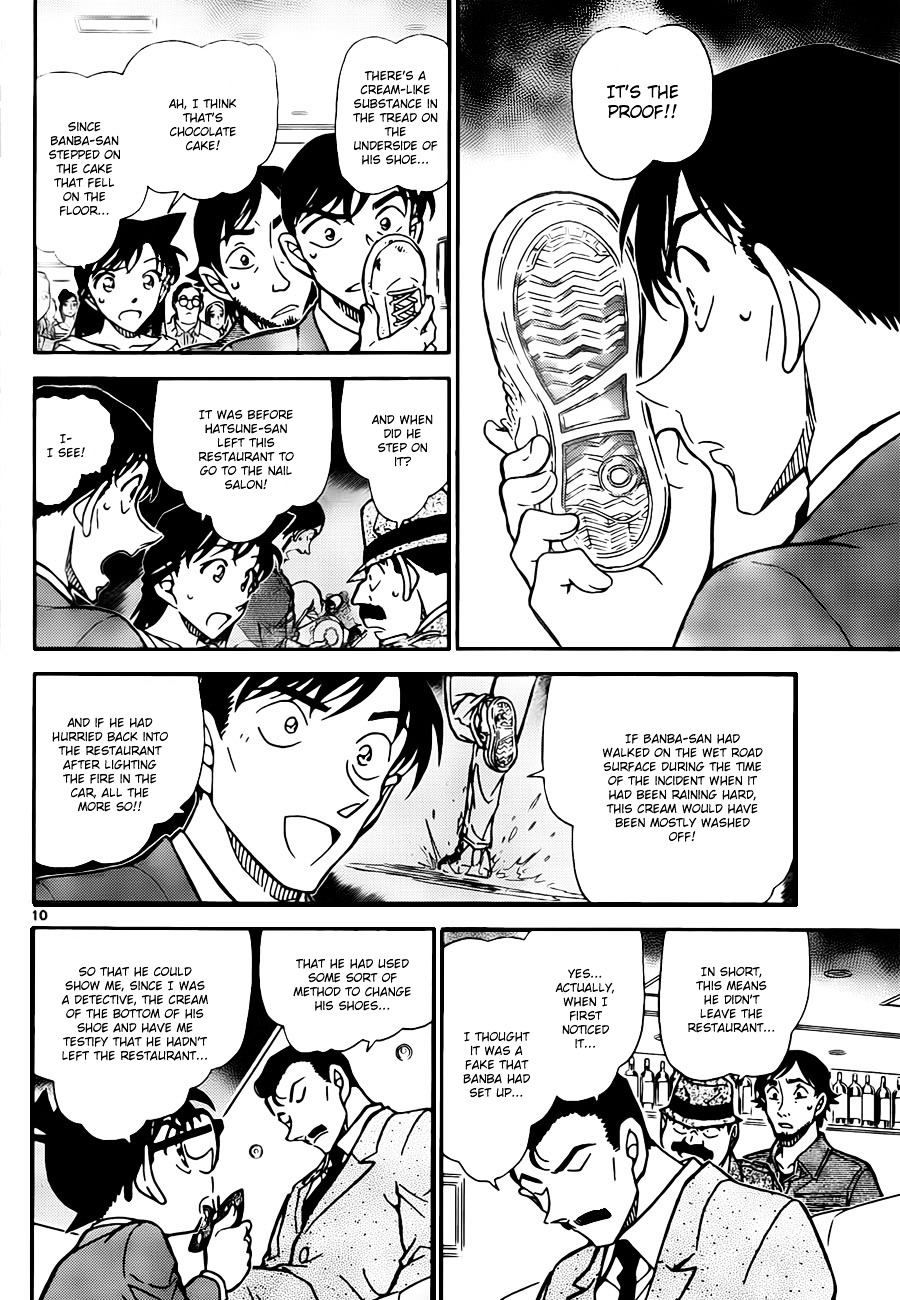 Detective Conan Chapter 795  Online Free Manga Read Image 10