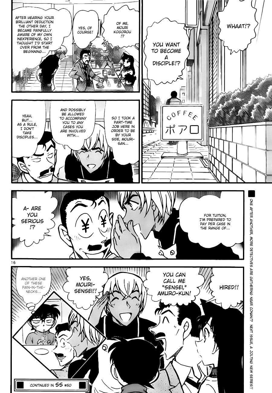 Detective Conan Chapter 795  Online Free Manga Read Image 16