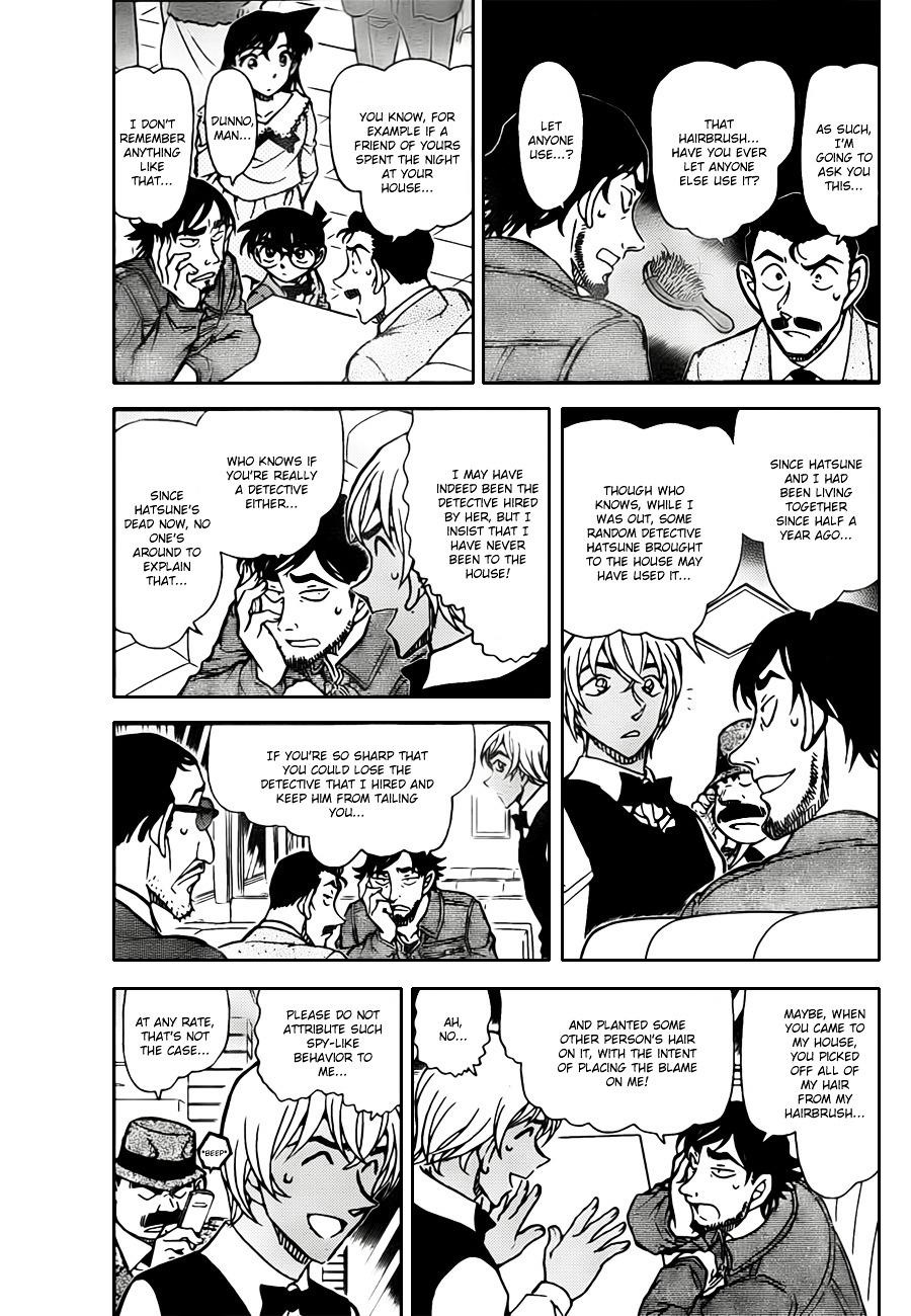 Detective Conan Chapter 795  Online Free Manga Read Image 3