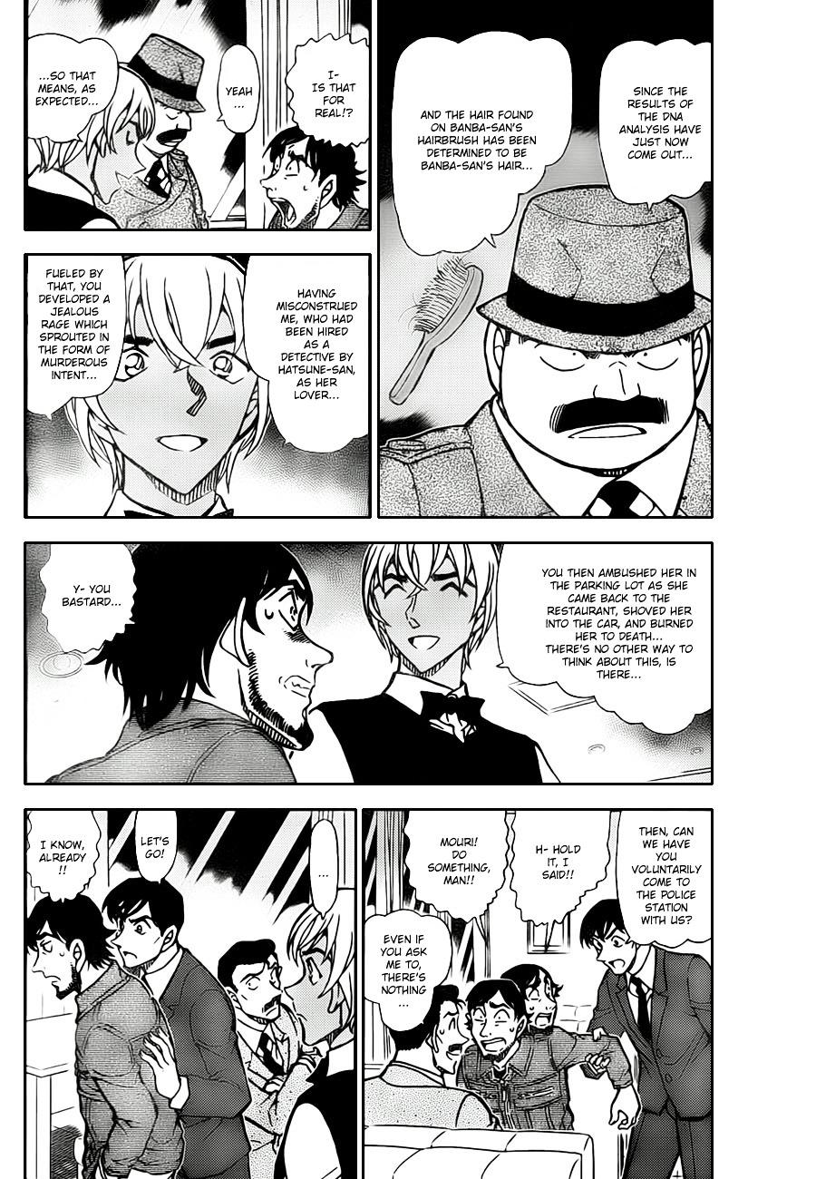 Detective Conan Chapter 795  Online Free Manga Read Image 4