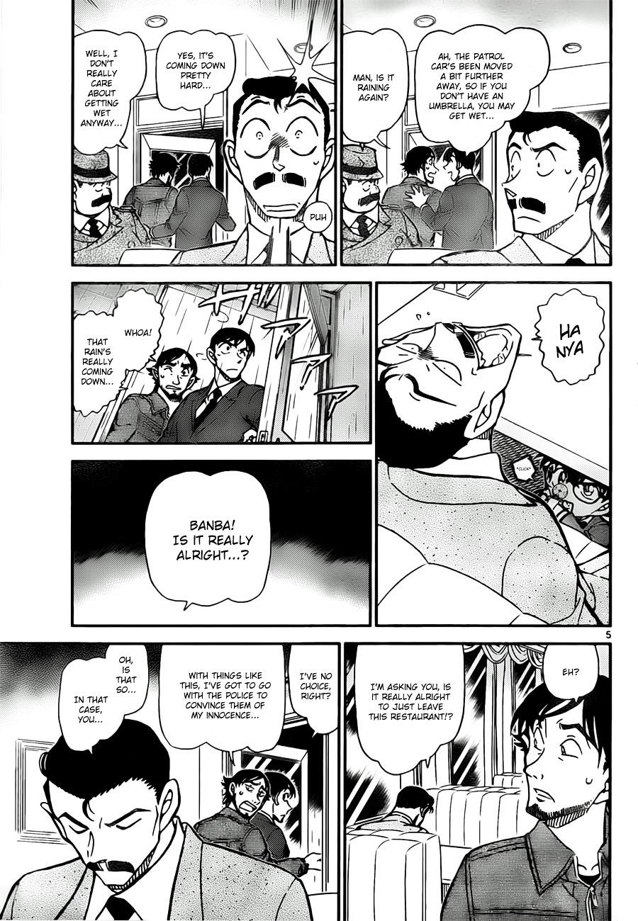 Detective Conan Chapter 795  Online Free Manga Read Image 5