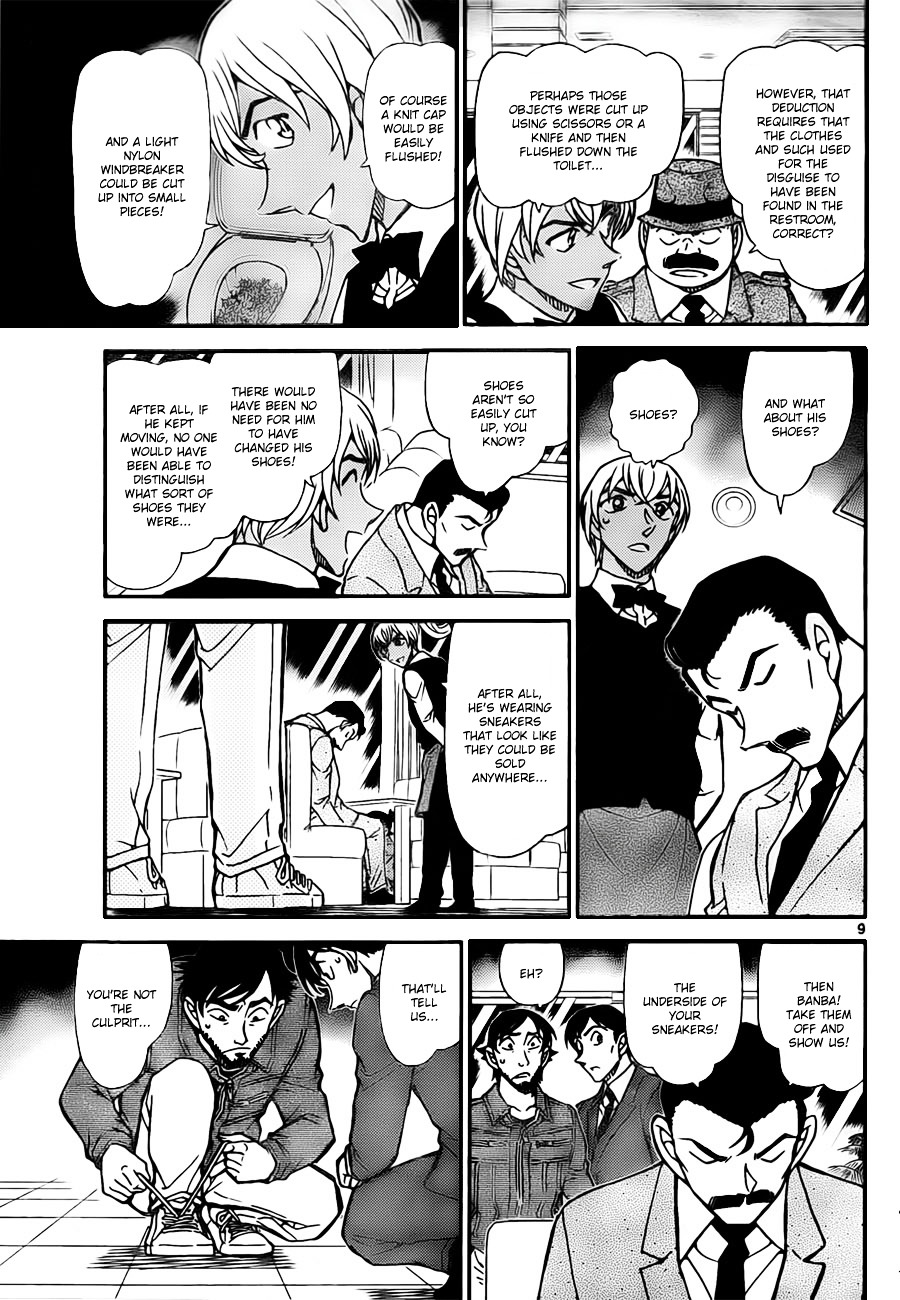 Detective Conan Chapter 795  Online Free Manga Read Image 9