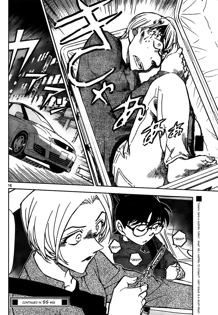 Detective Conan Chapter 797  Online Free Manga Read Image 16