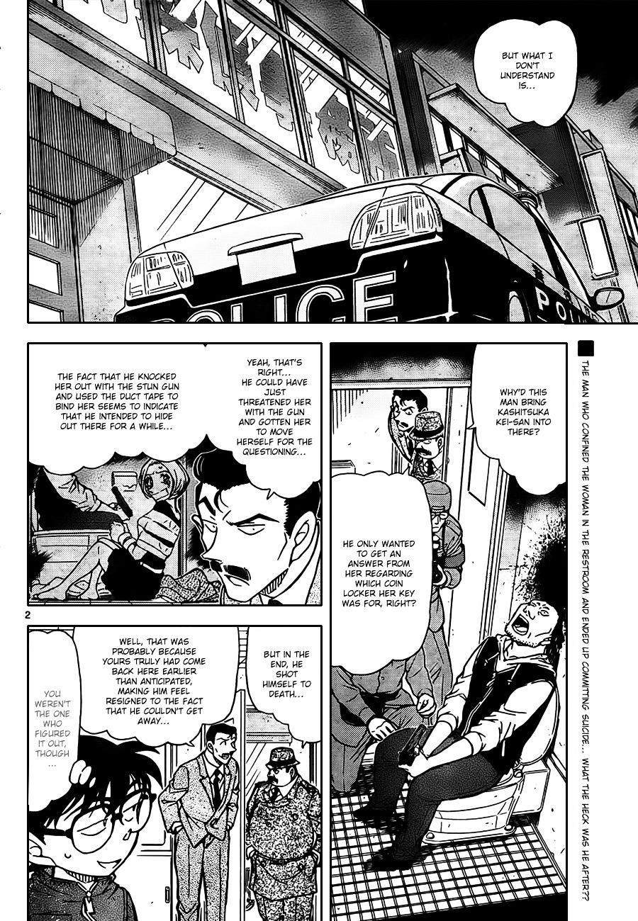 Detective Conan Chapter 797  Online Free Manga Read Image 2