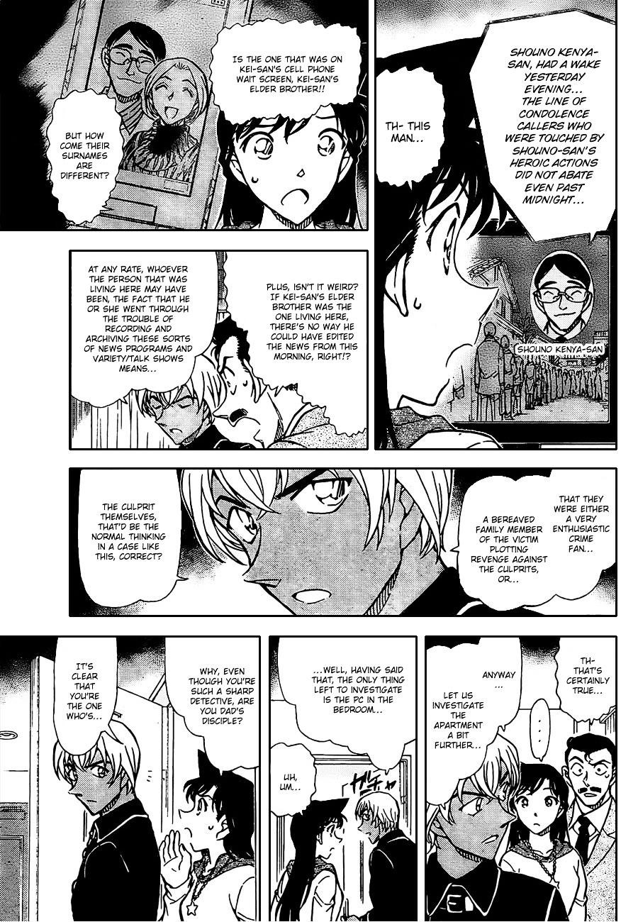Detective Conan Chapter 798  Online Free Manga Read Image 11