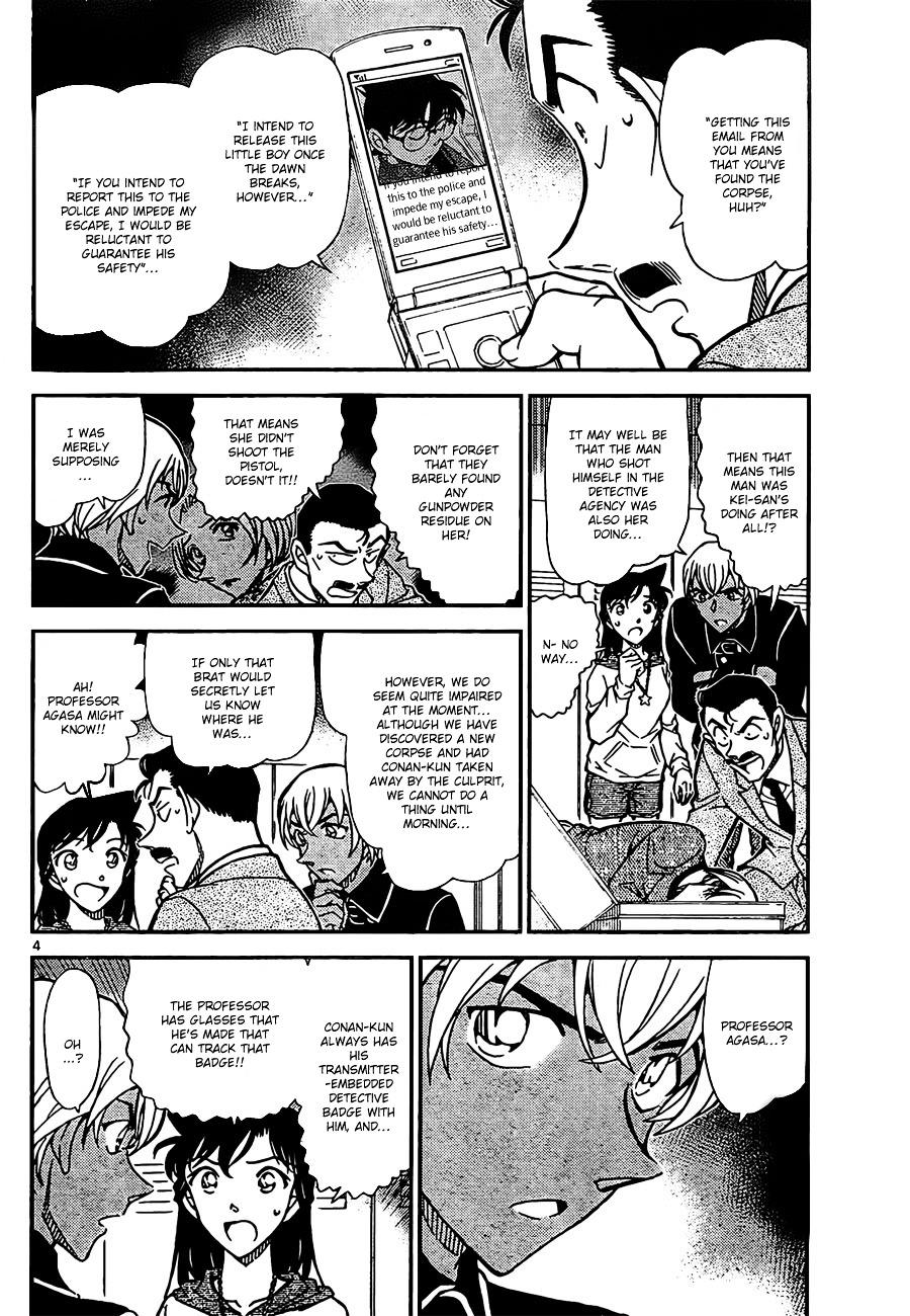 Detective Conan Chapter 798  Online Free Manga Read Image 4