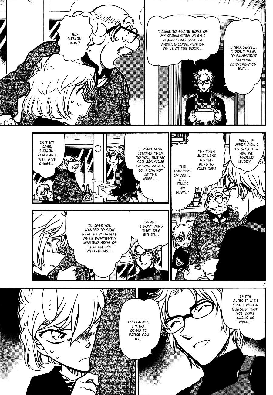 Detective Conan Chapter 798  Online Free Manga Read Image 7