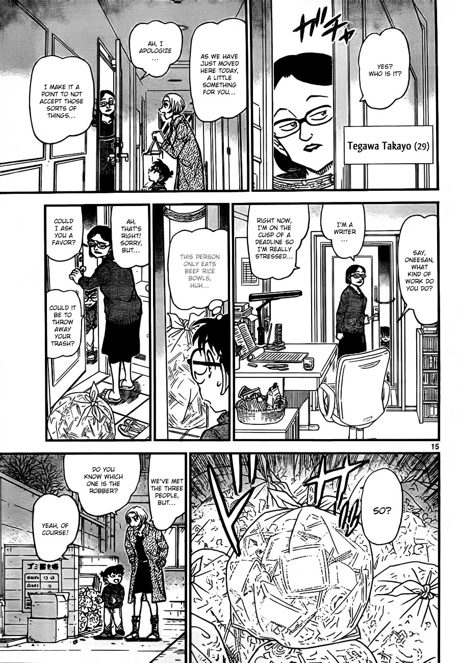 Detective Conan Chapter 799  Online Free Manga Read Image 15