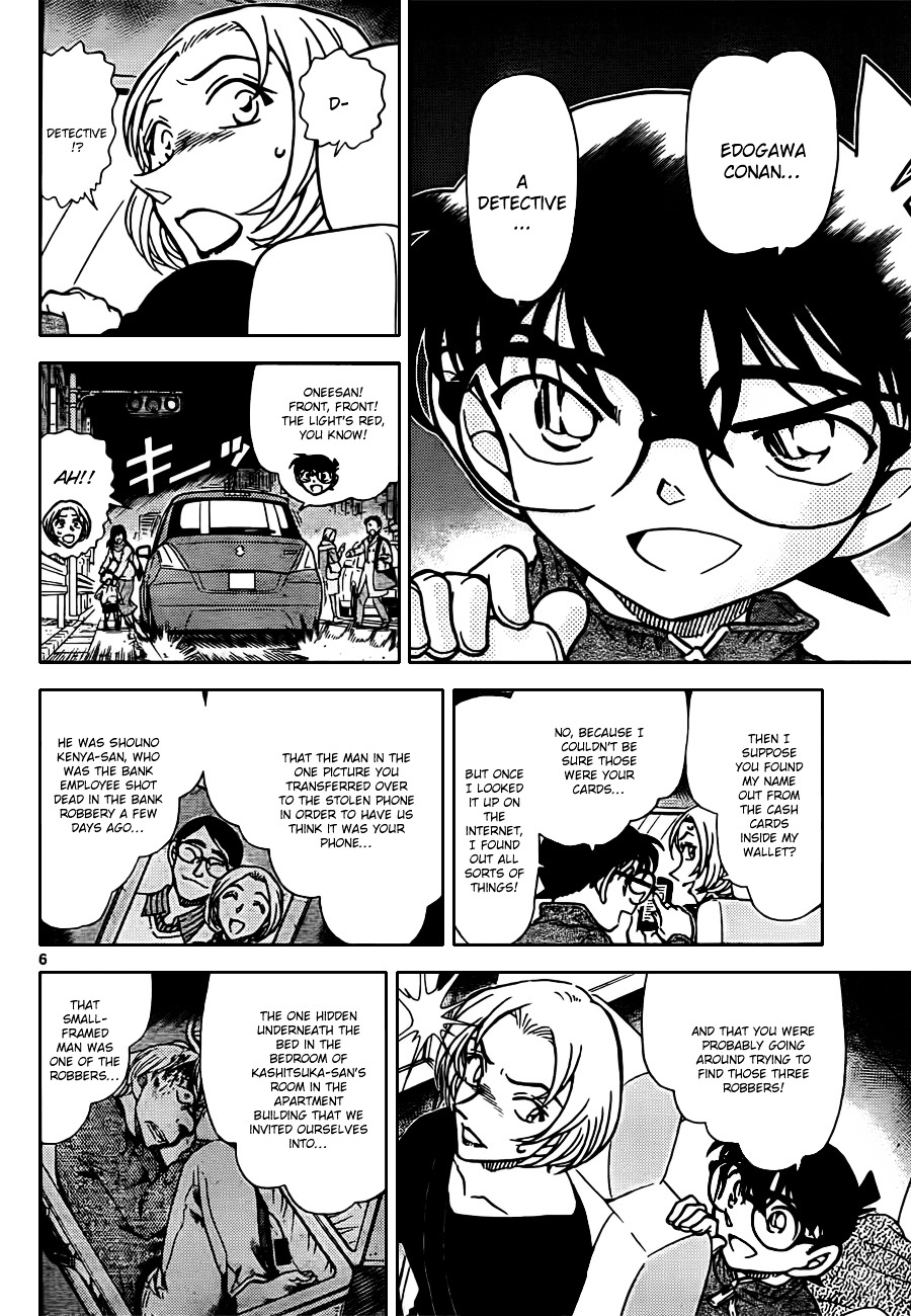Detective Conan Chapter 799  Online Free Manga Read Image 6