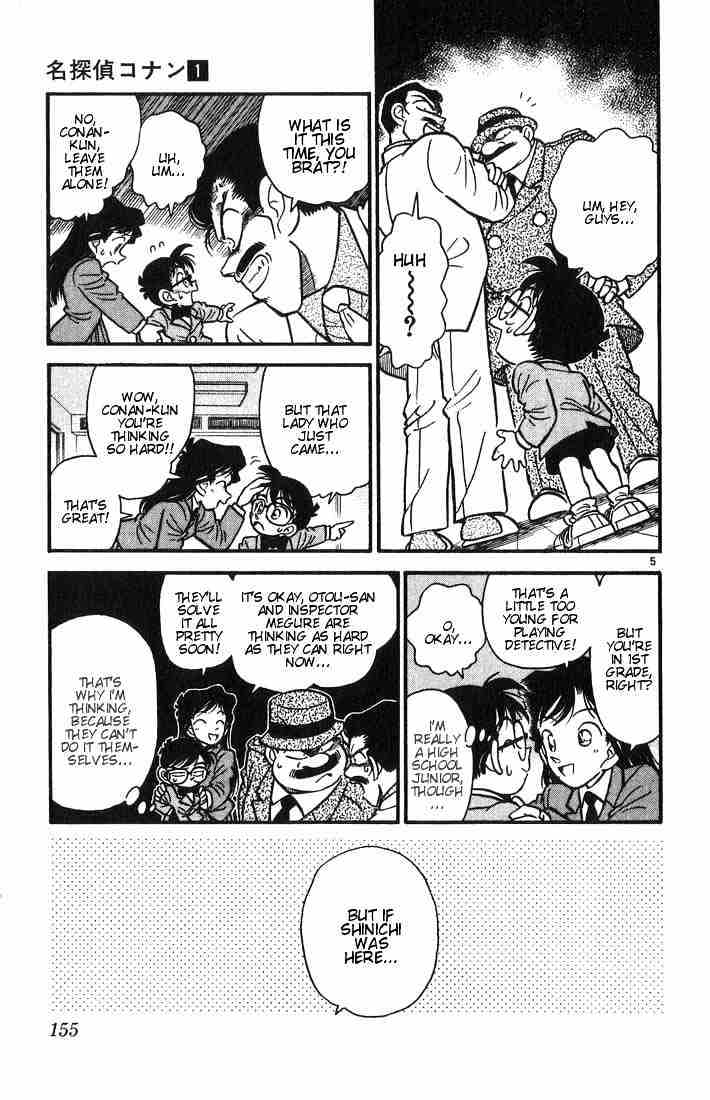 Detective Conan Chapter 8  Online Free Manga Read Image 5