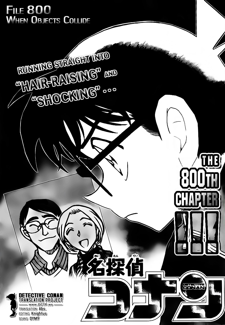 Detective Conan Chapter 800  Online Free Manga Read Image 1