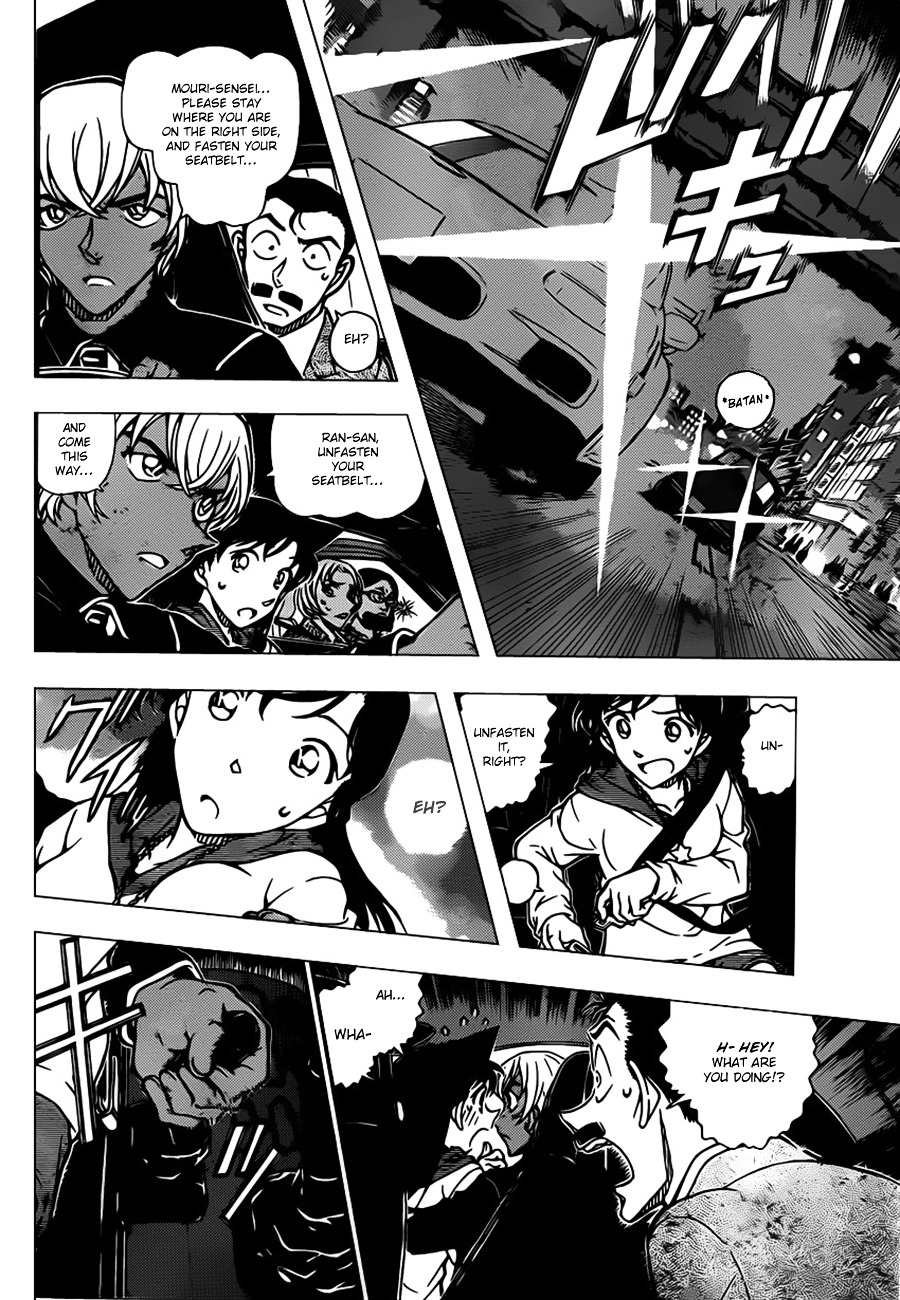 Detective Conan Chapter 800  Online Free Manga Read Image 12