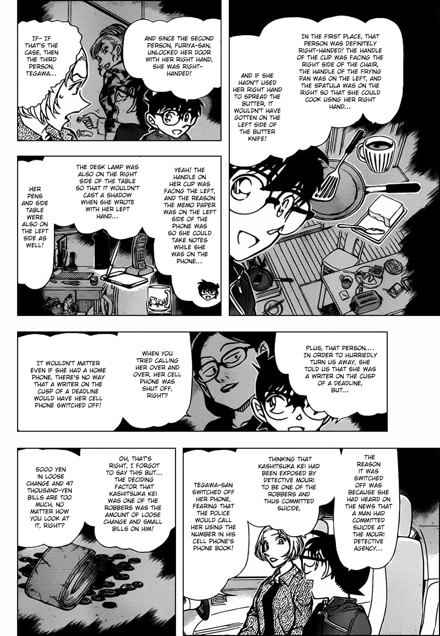 Detective Conan Chapter 800  Online Free Manga Read Image 6