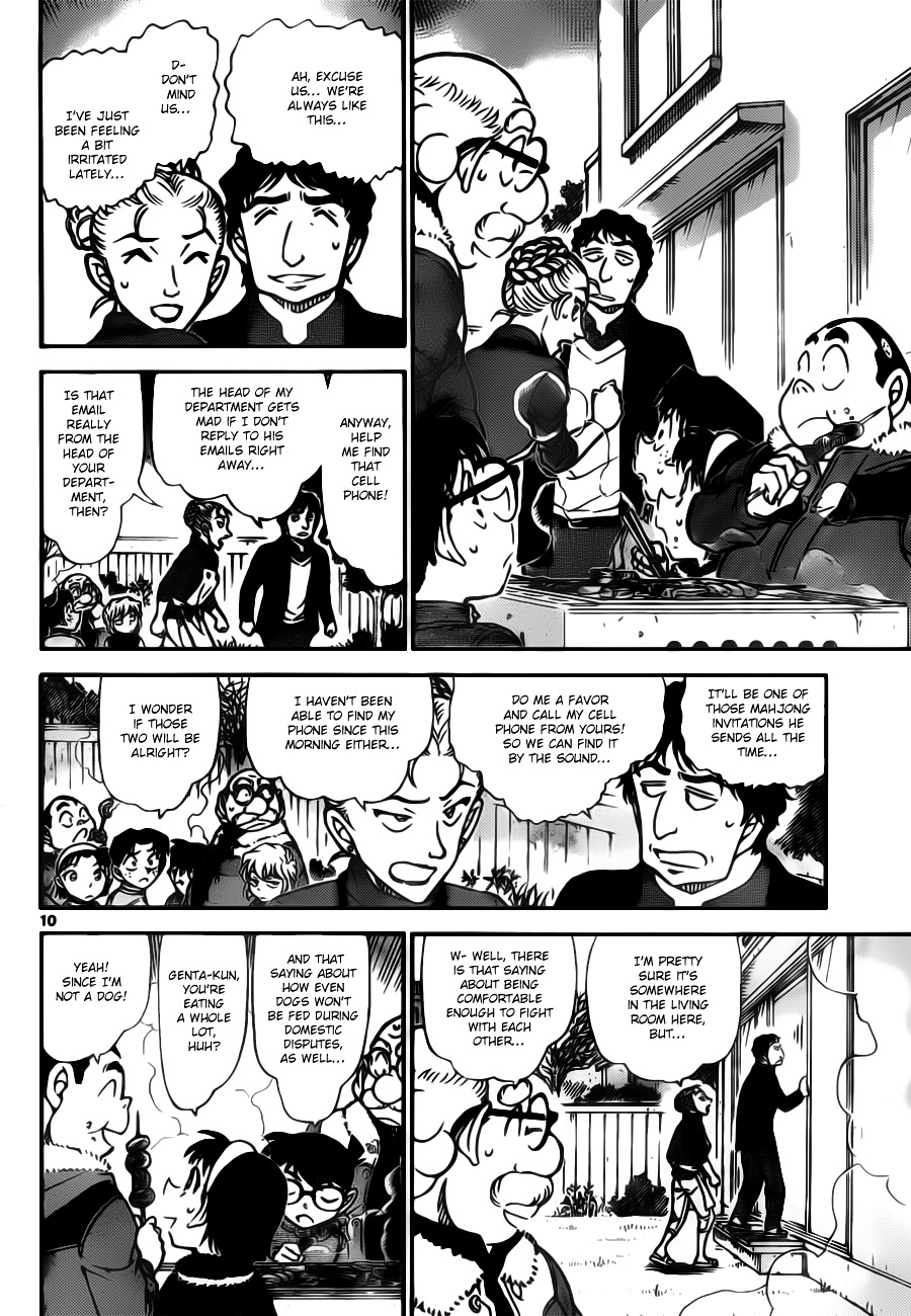 Detective Conan Chapter 801  Online Free Manga Read Image 10