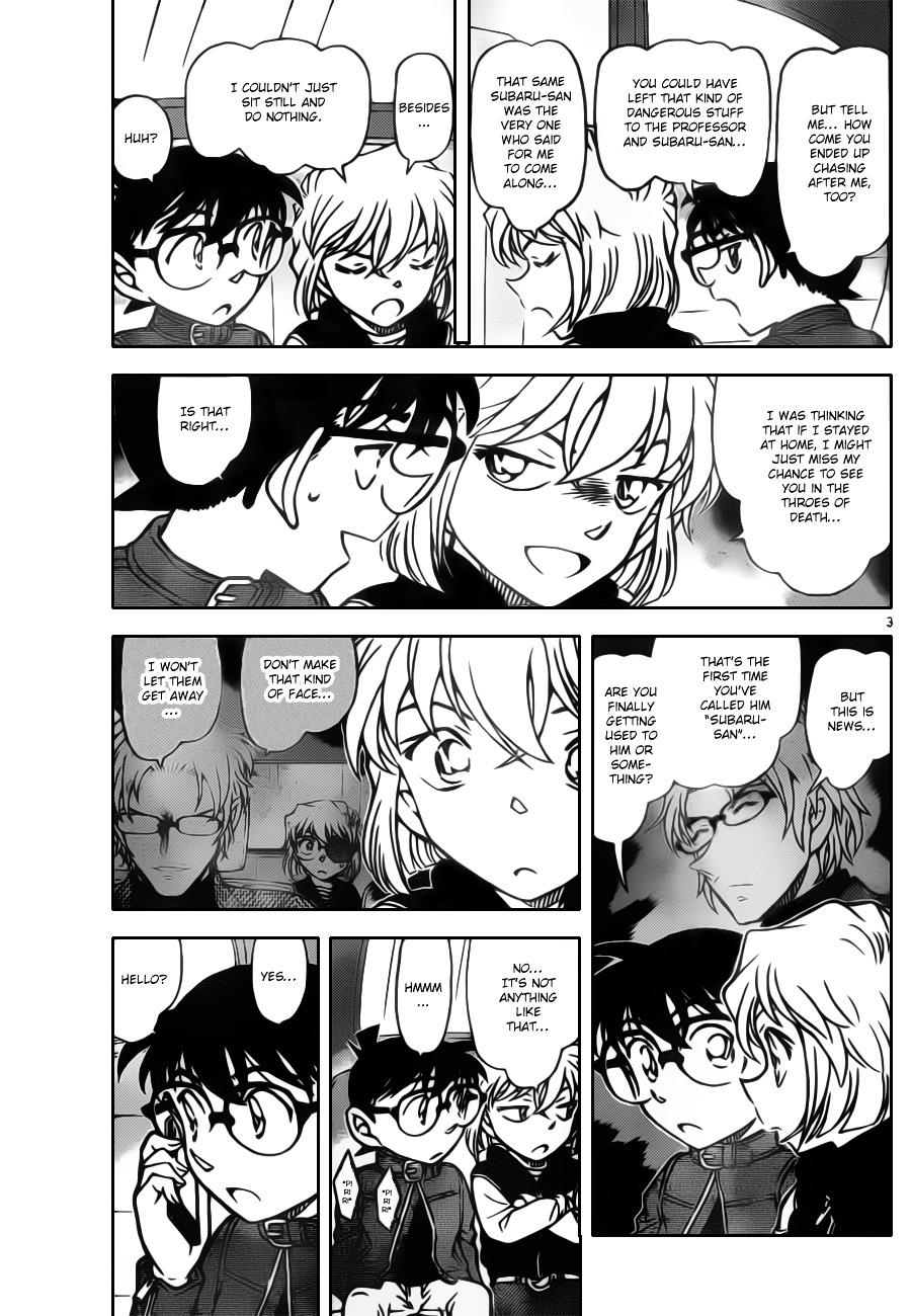 Detective Conan Chapter 801  Online Free Manga Read Image 3
