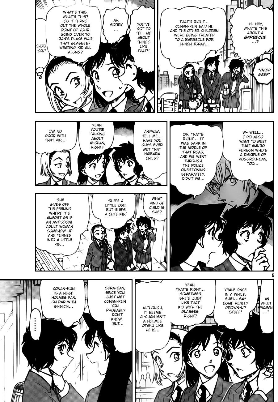 Detective Conan Chapter 801  Online Free Manga Read Image 5