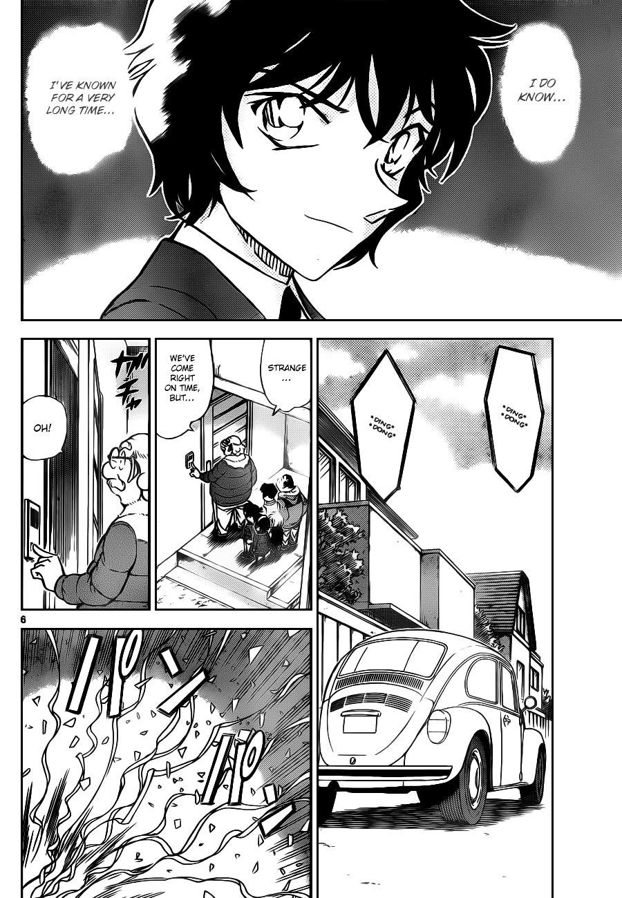 Detective Conan Chapter 801  Online Free Manga Read Image 6