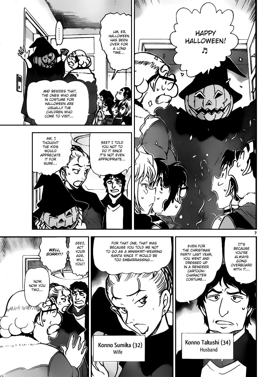 Detective Conan Chapter 801  Online Free Manga Read Image 7