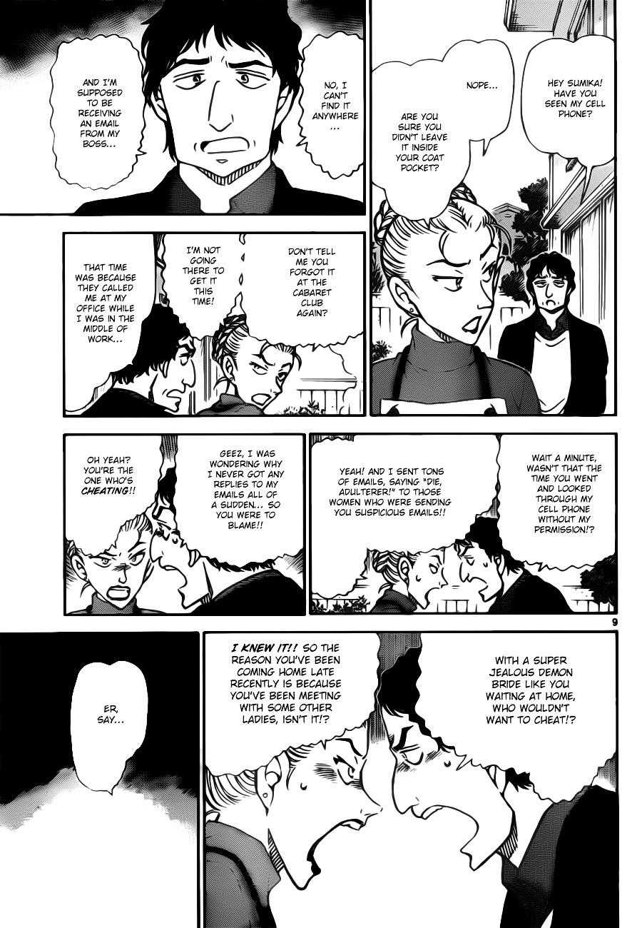 Detective Conan Chapter 801  Online Free Manga Read Image 9