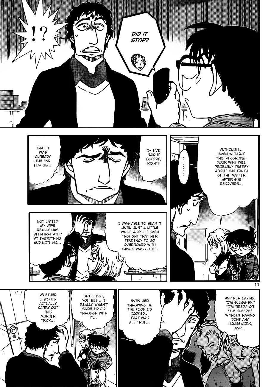 Detective Conan Chapter 803  Online Free Manga Read Image 11