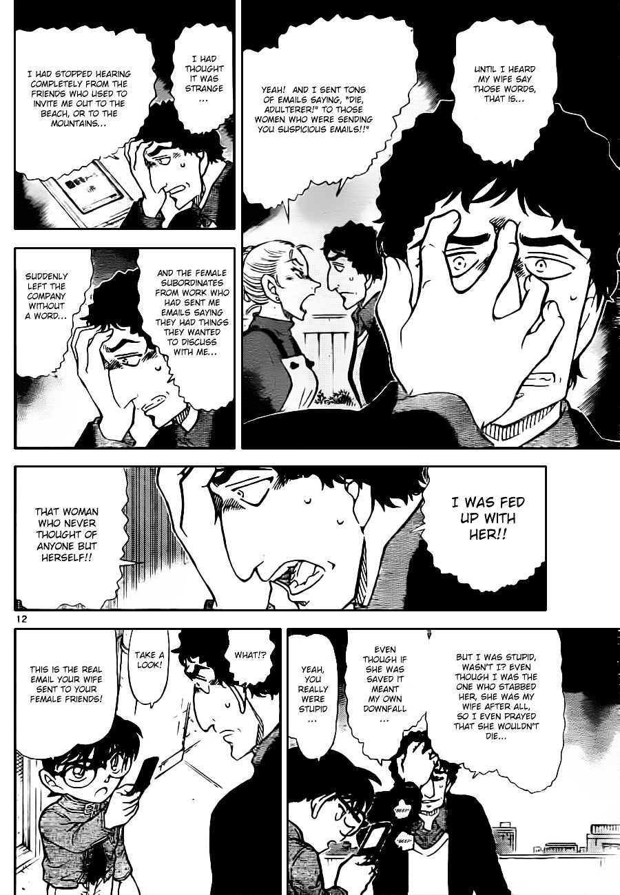 Detective Conan Chapter 803  Online Free Manga Read Image 12