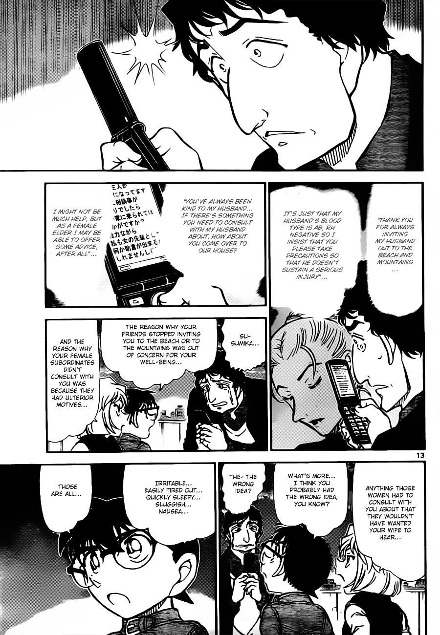 Detective Conan Chapter 803  Online Free Manga Read Image 13