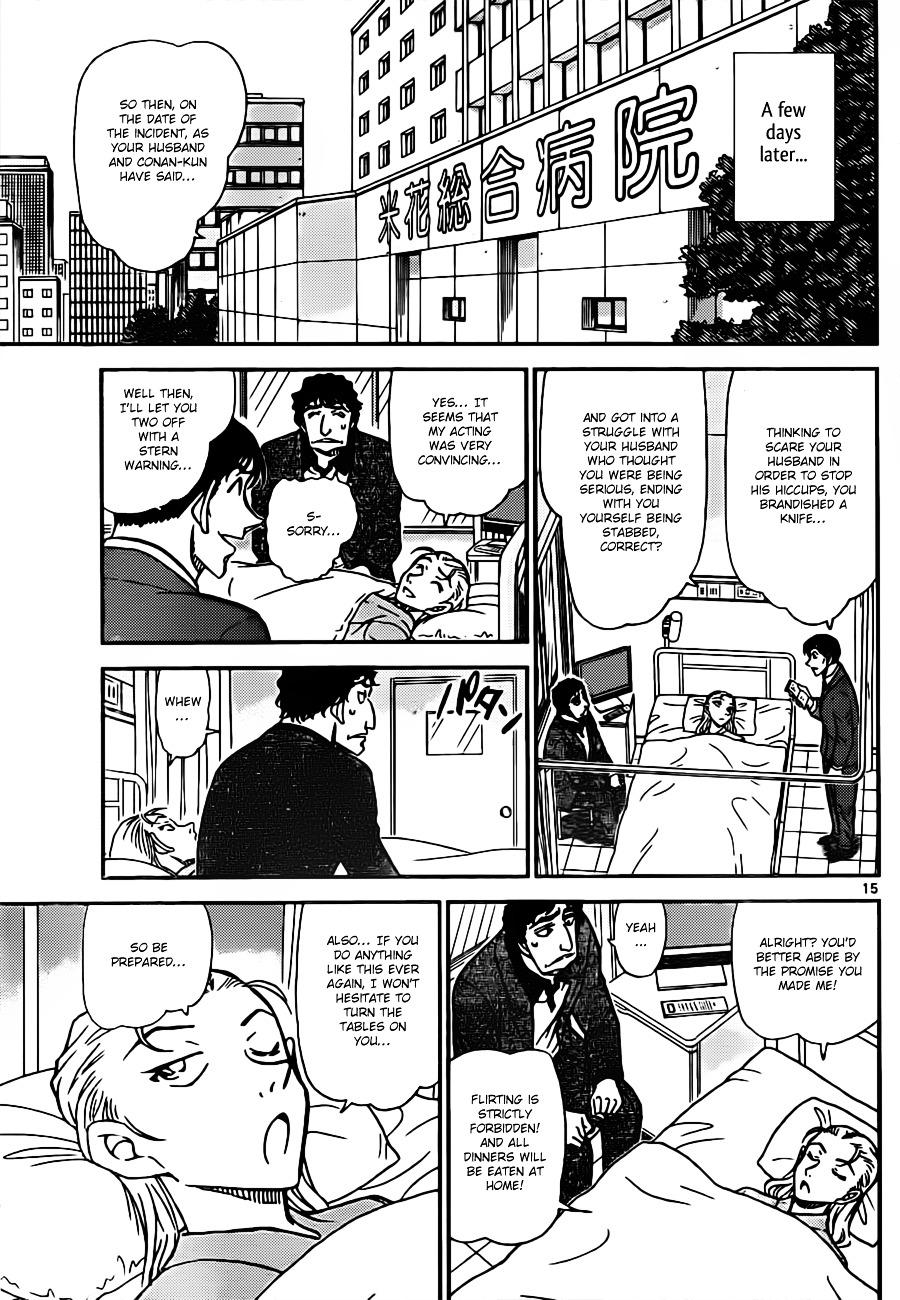 Detective Conan Chapter 803  Online Free Manga Read Image 15