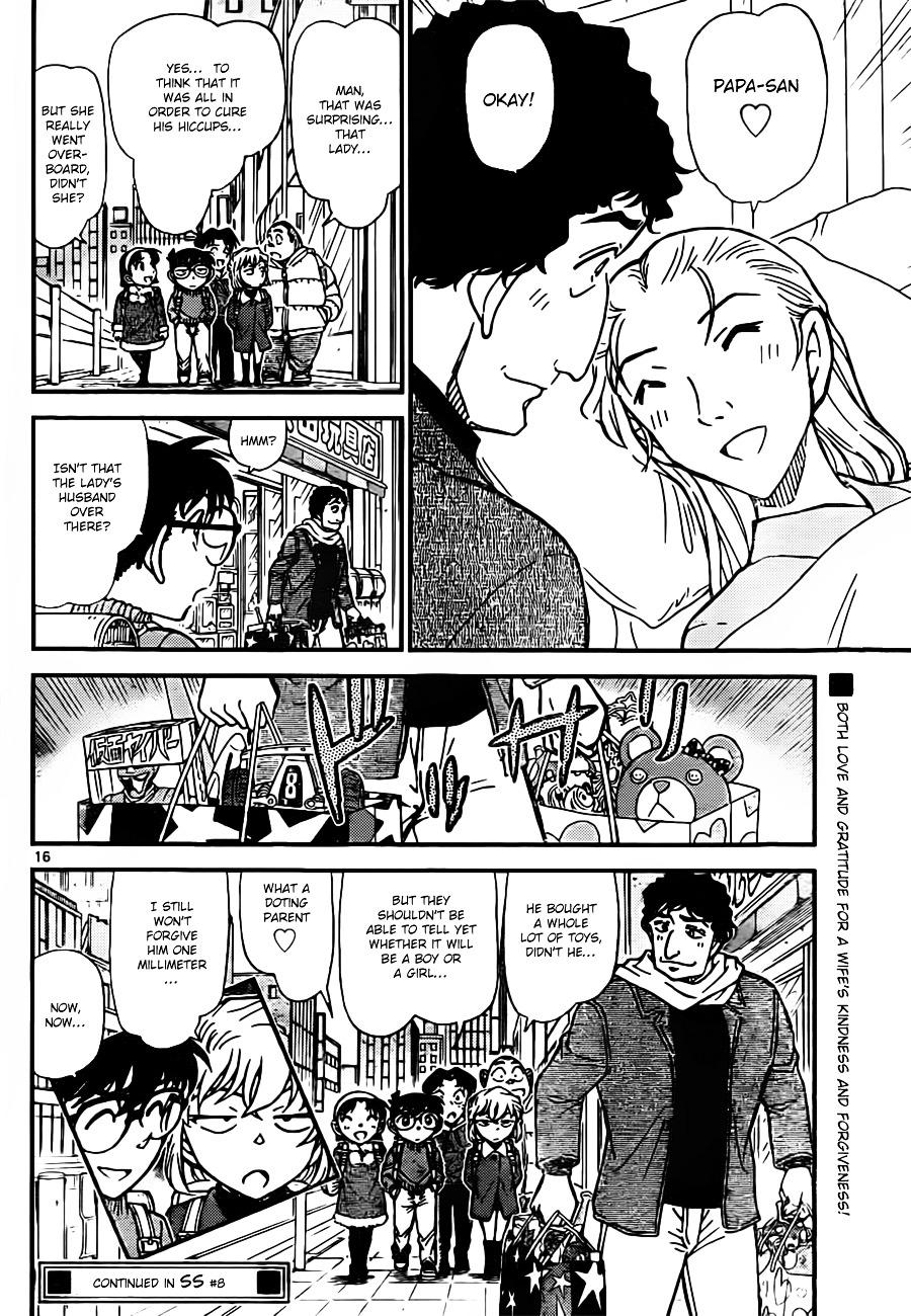 Detective Conan Chapter 803  Online Free Manga Read Image 16