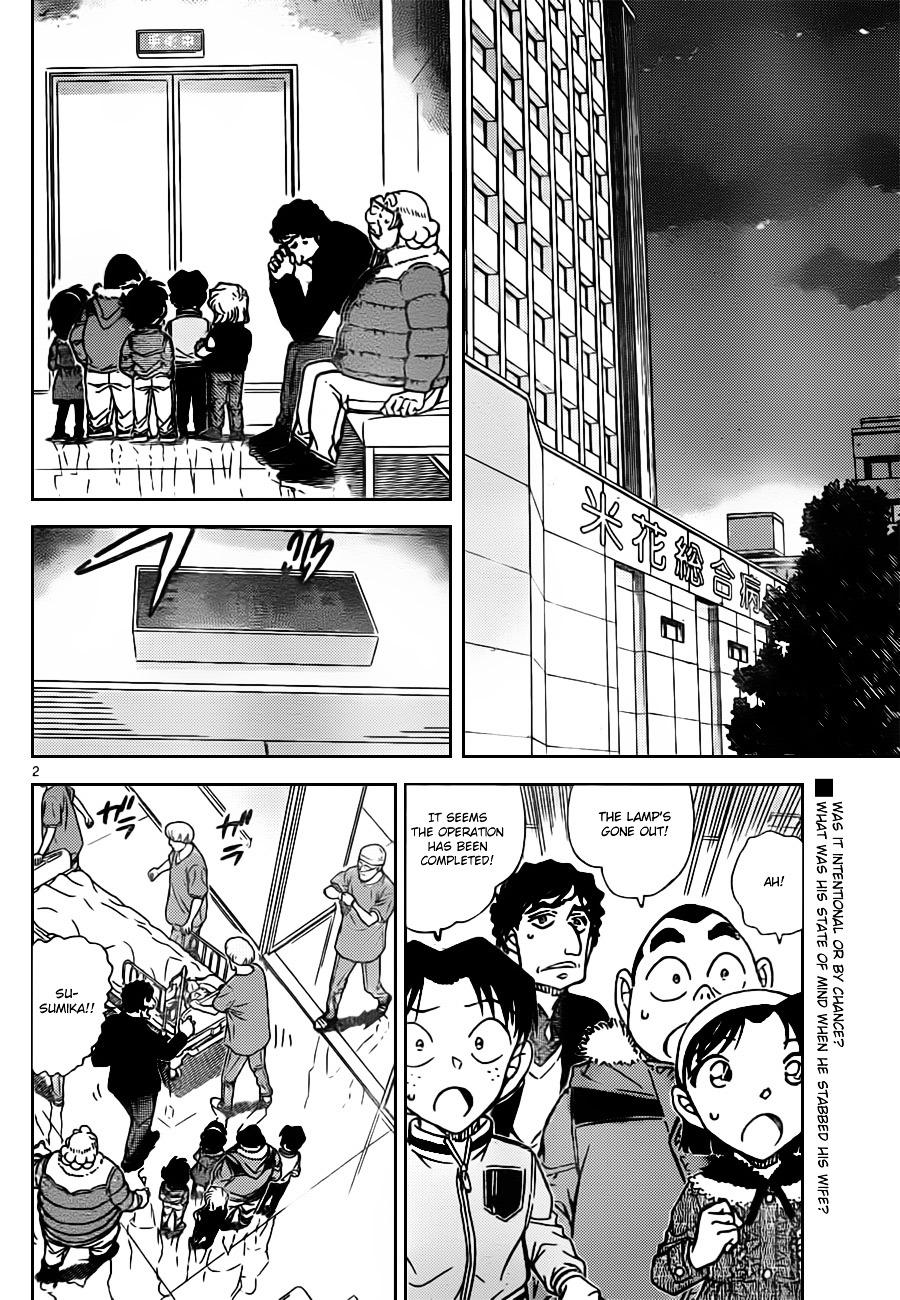 Detective Conan Chapter 803  Online Free Manga Read Image 2