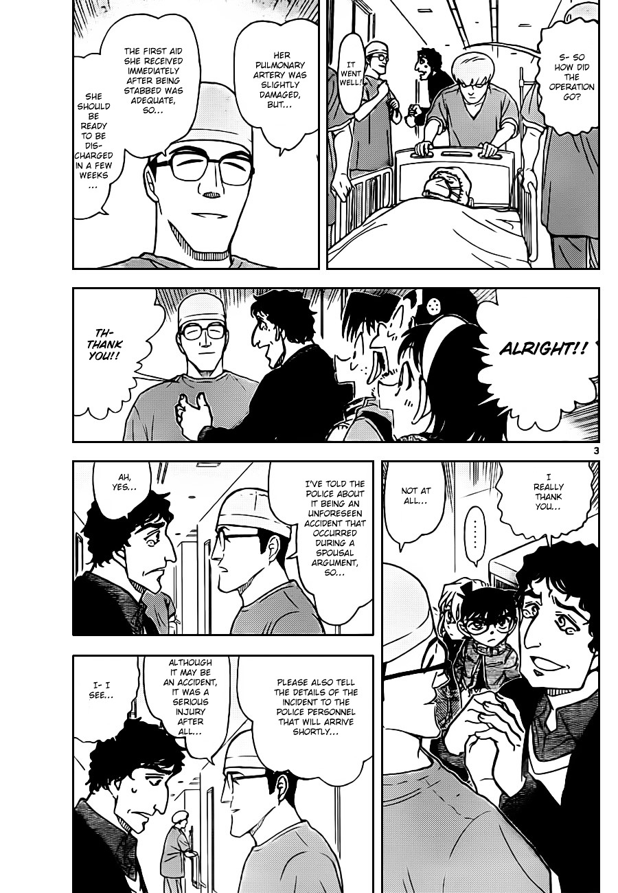 Detective Conan Chapter 803  Online Free Manga Read Image 3