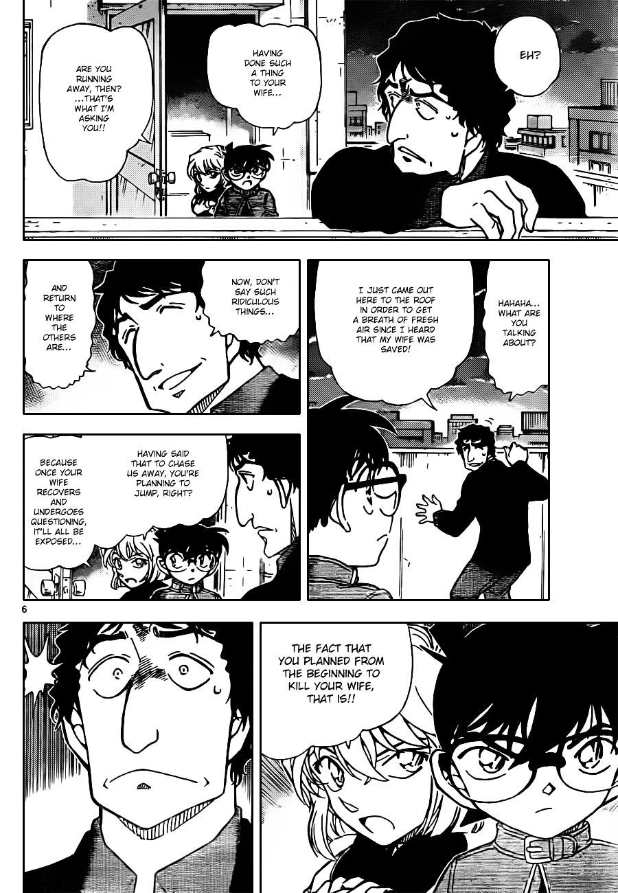 Detective Conan Chapter 803  Online Free Manga Read Image 6