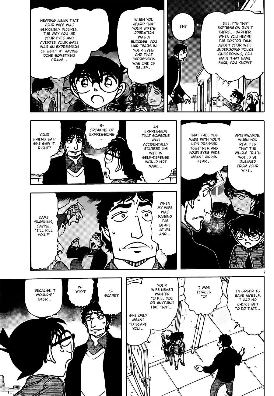 Detective Conan Chapter 803  Online Free Manga Read Image 7