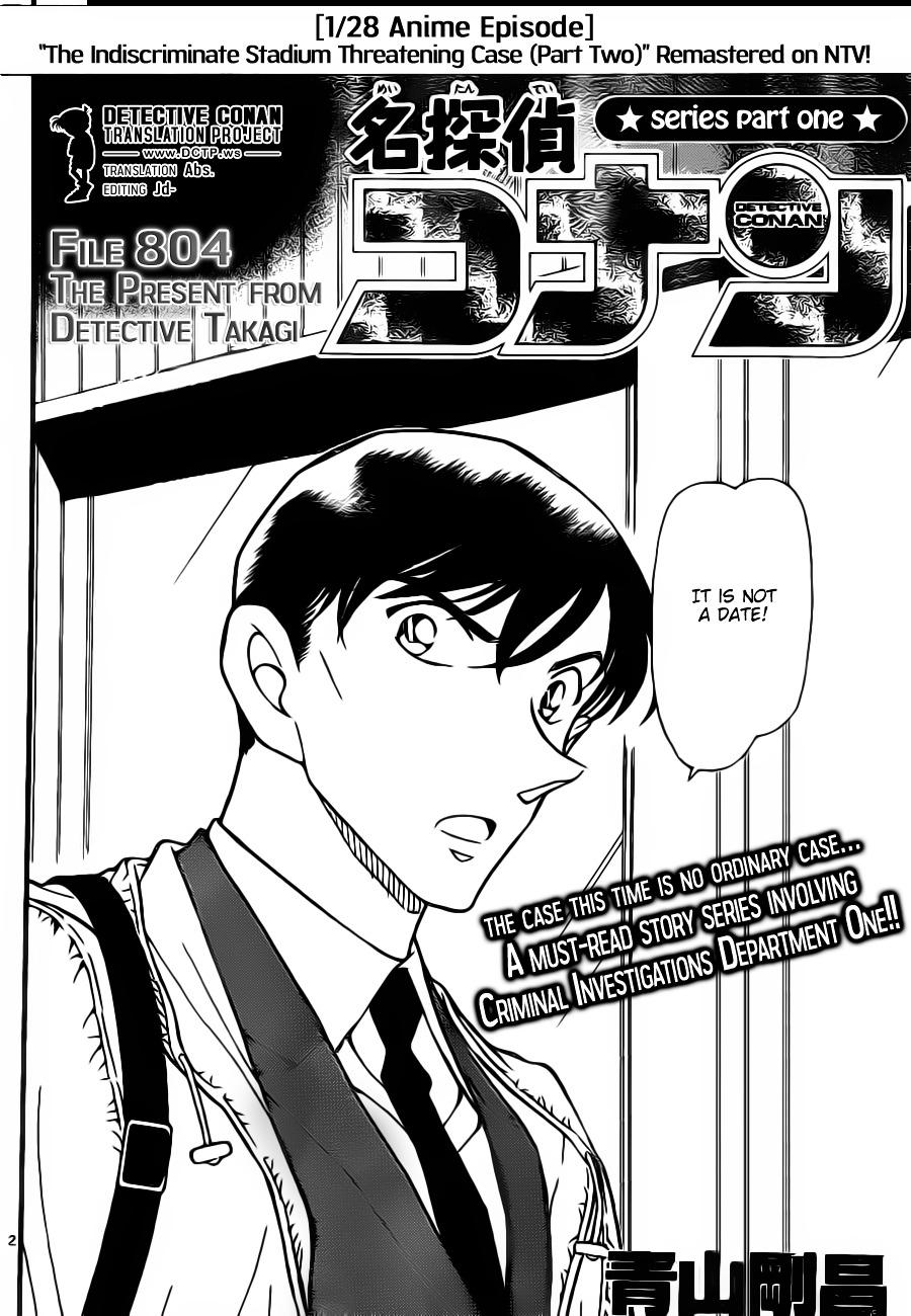 Detective Conan Chapter 804  Online Free Manga Read Image 2