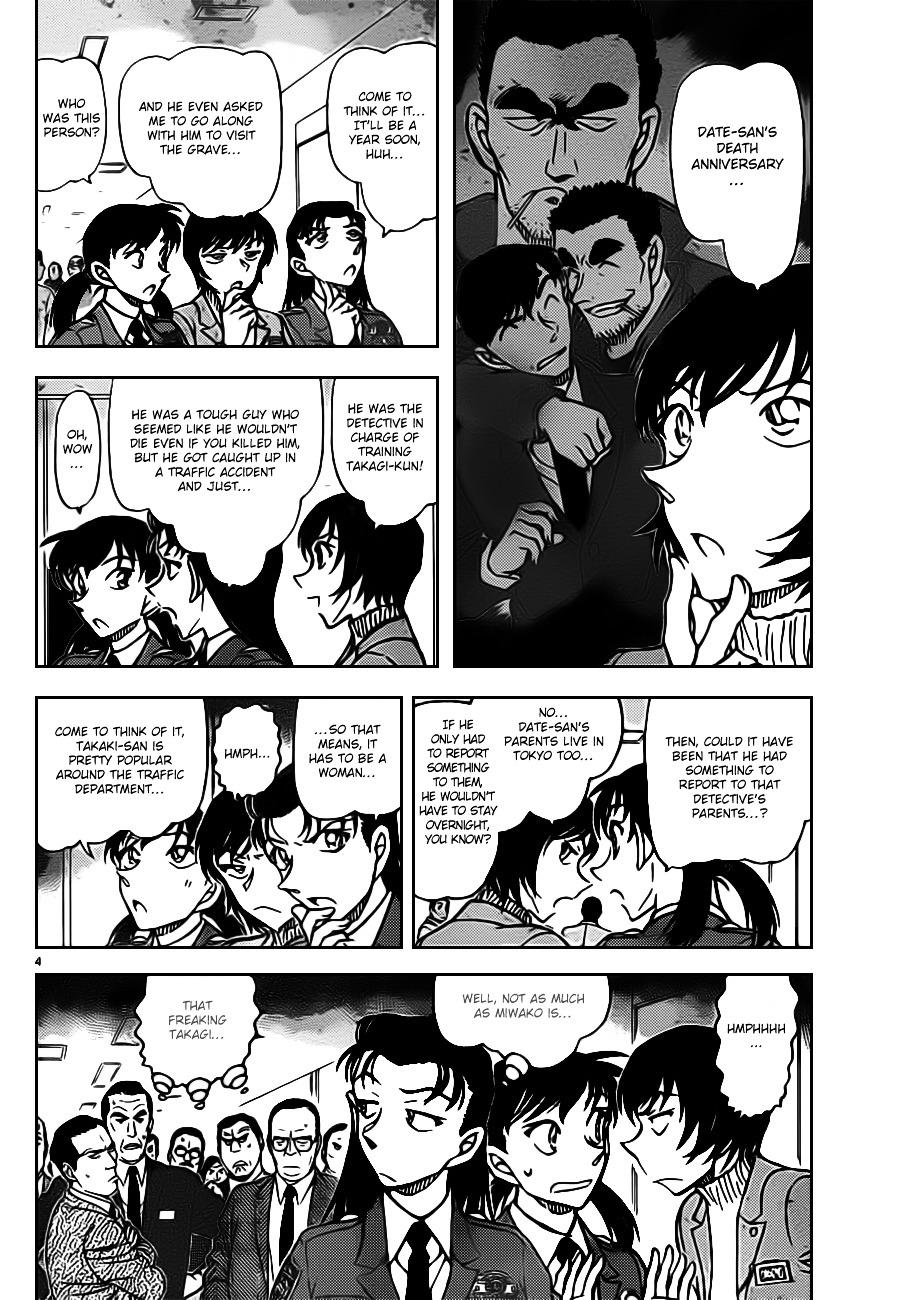 Detective Conan Chapter 804  Online Free Manga Read Image 4