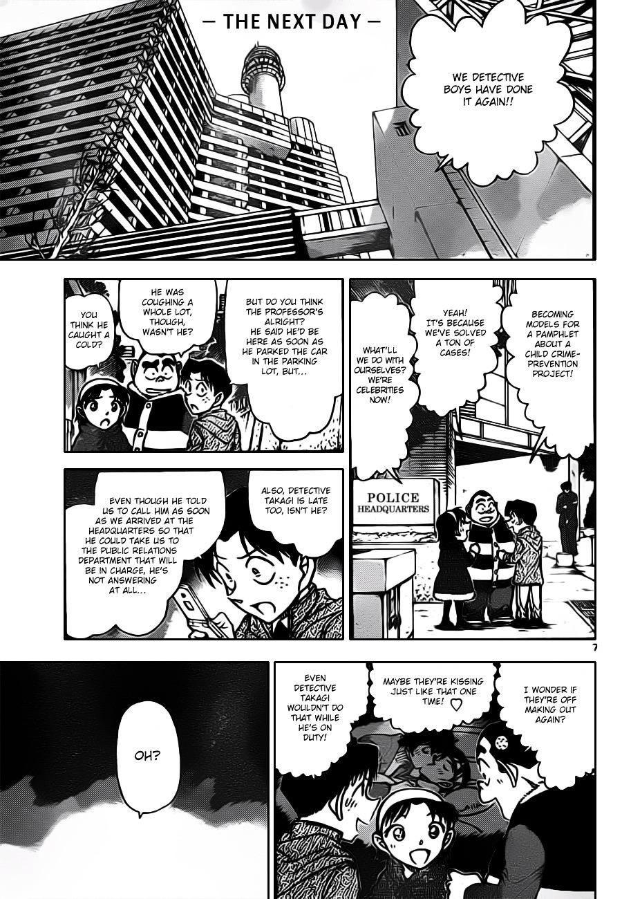Detective Conan Chapter 804  Online Free Manga Read Image 7
