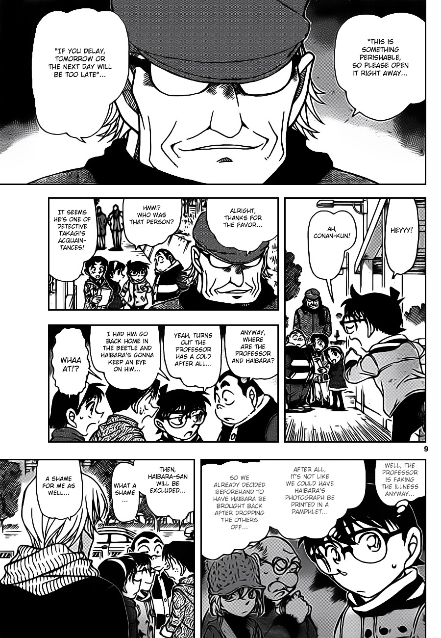 Detective Conan Chapter 804  Online Free Manga Read Image 9