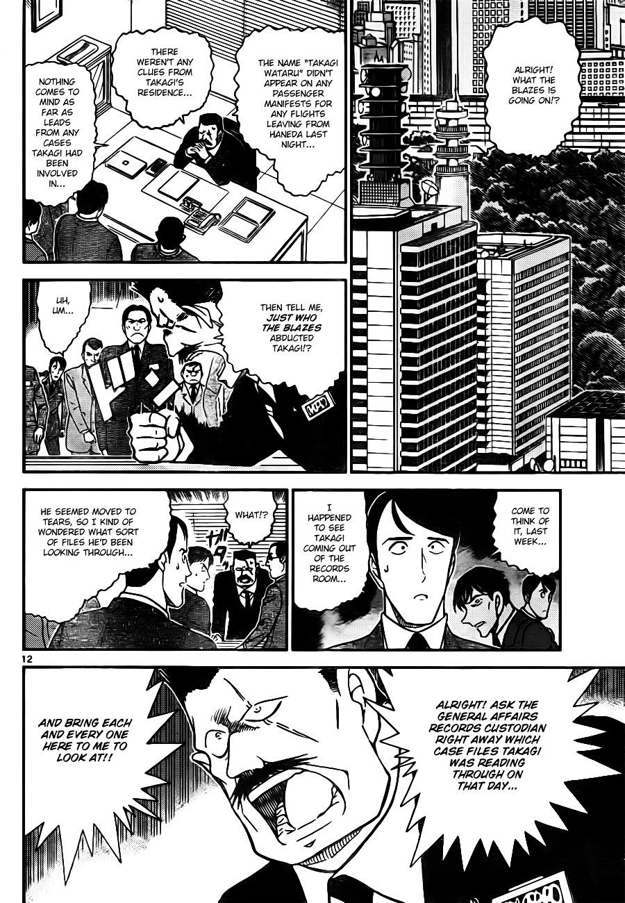 Detective Conan Chapter 805  Online Free Manga Read Image 12