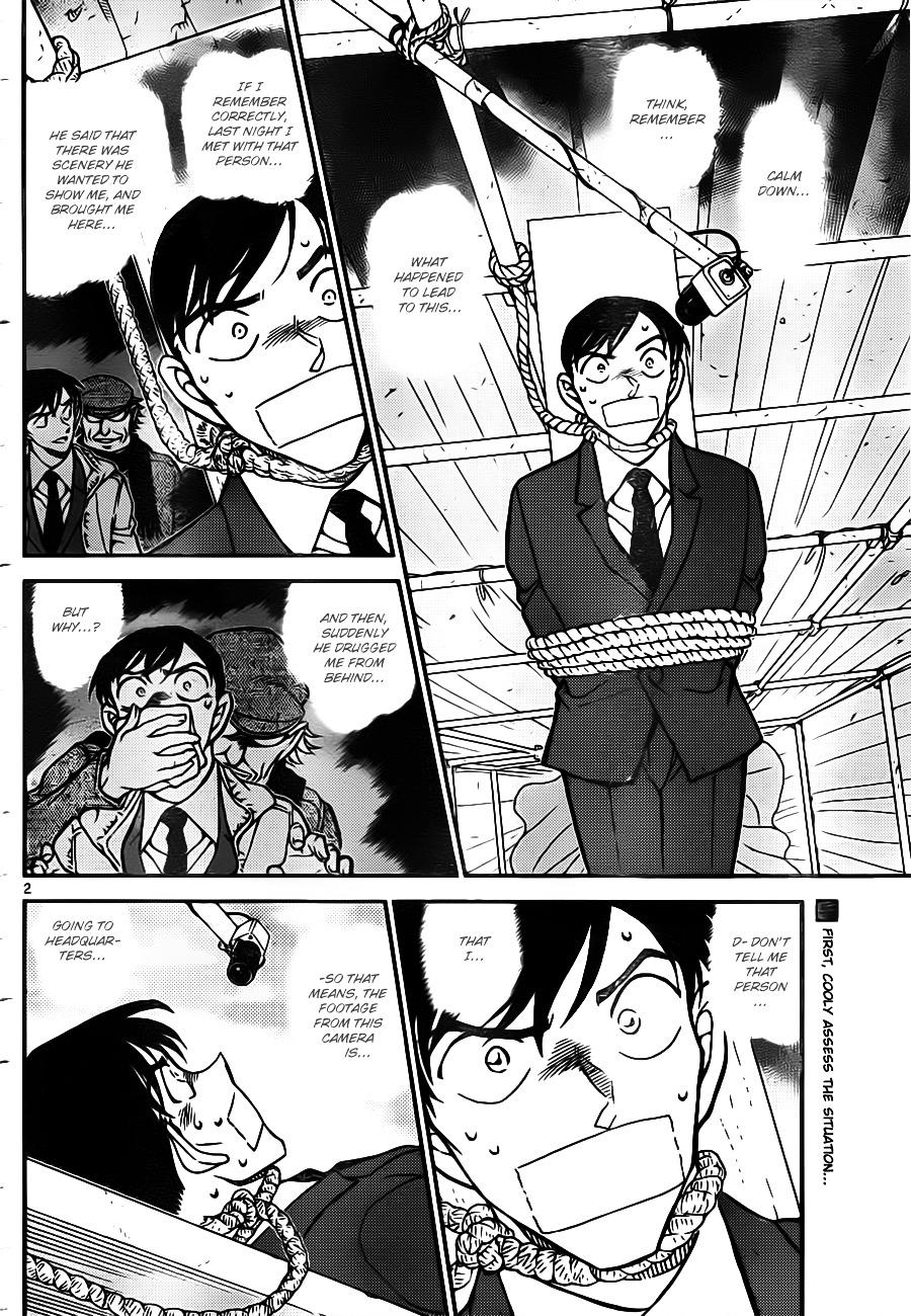 Detective Conan Chapter 805  Online Free Manga Read Image 2