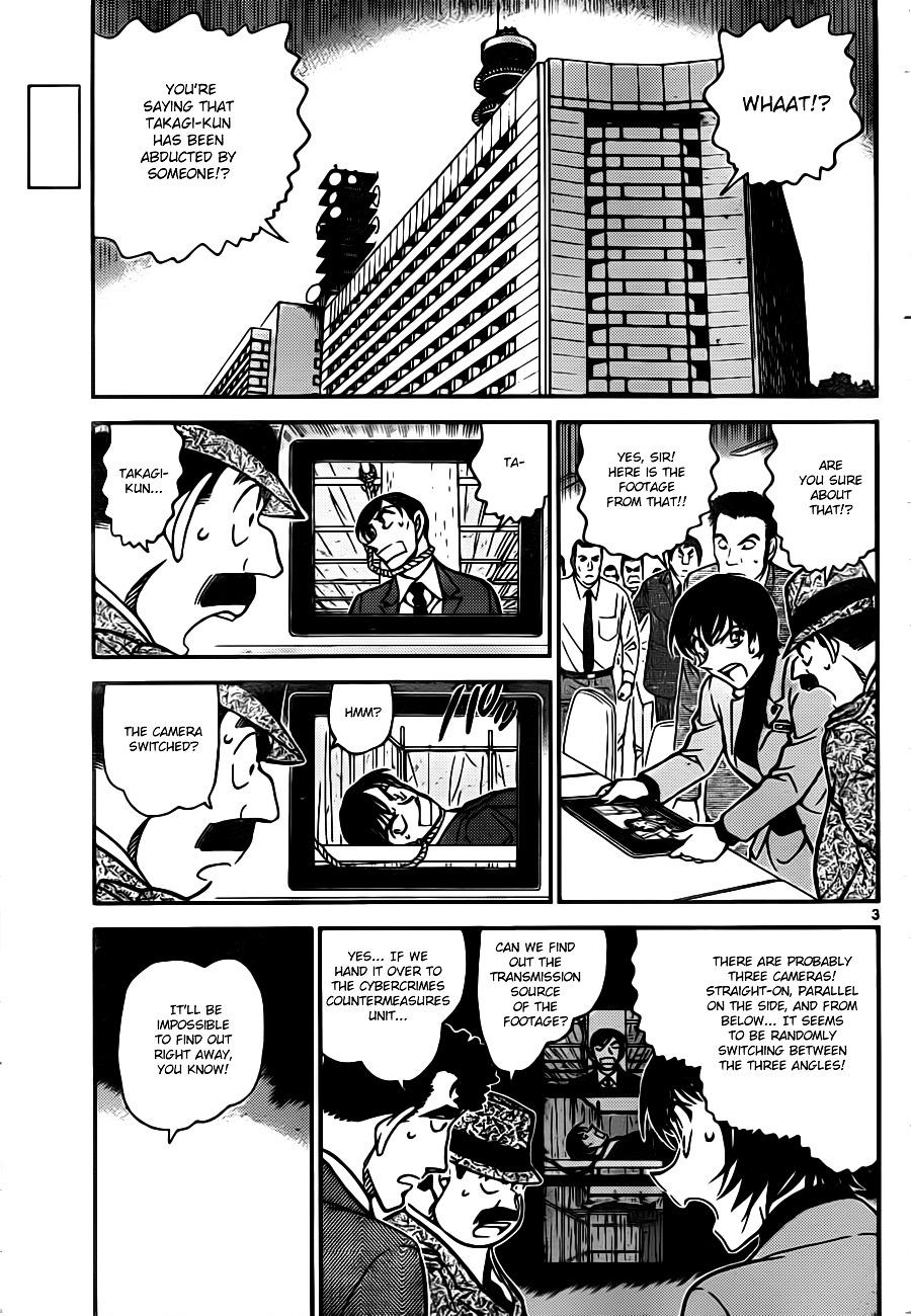 Detective Conan Chapter 805  Online Free Manga Read Image 3
