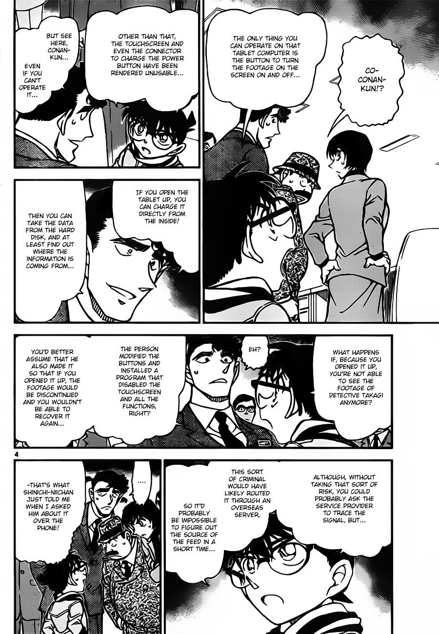 Detective Conan Chapter 805  Online Free Manga Read Image 4