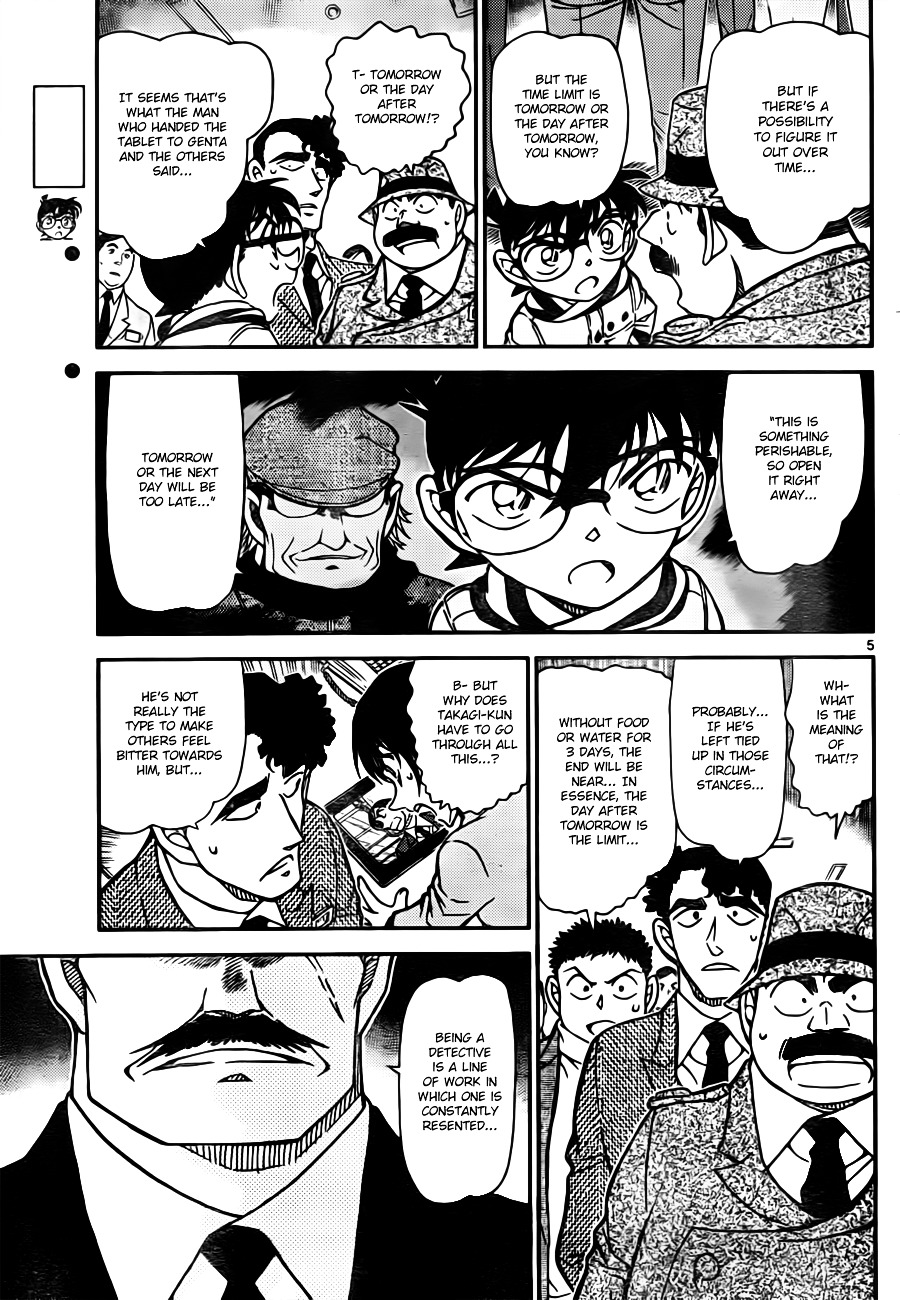 Detective Conan Chapter 805  Online Free Manga Read Image 5