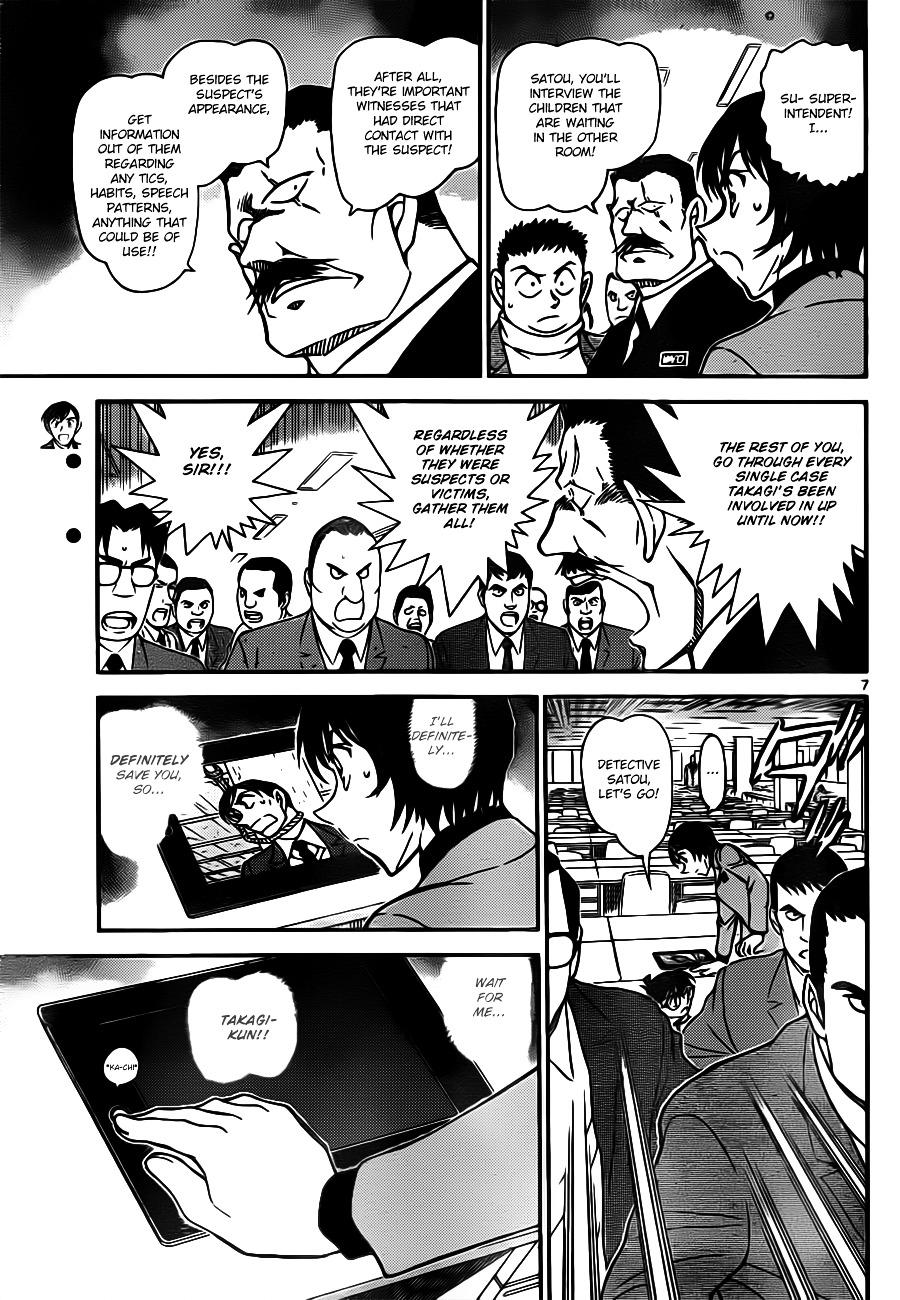 Detective Conan Chapter 805  Online Free Manga Read Image 7