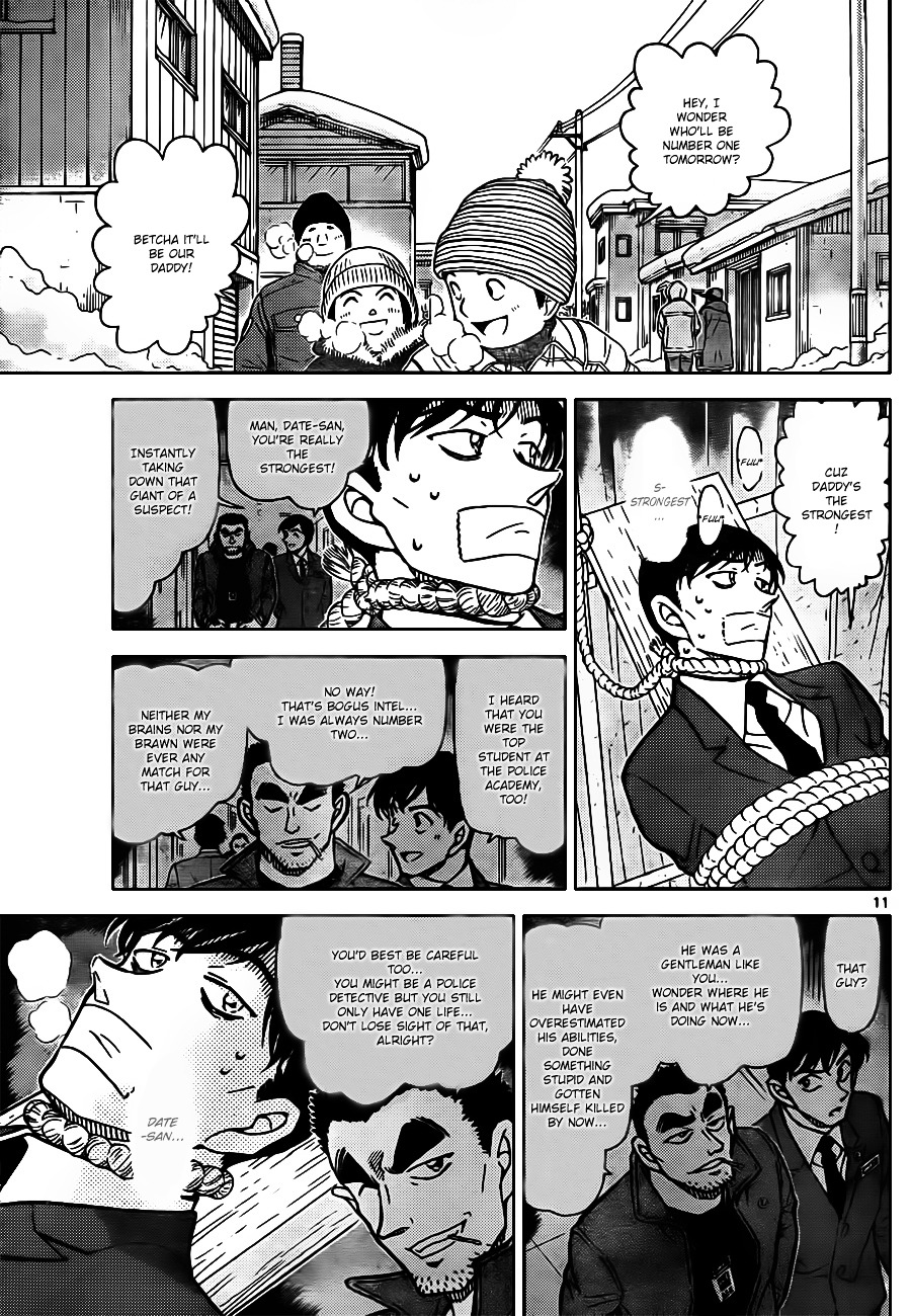 Detective Conan Chapter 807  Online Free Manga Read Image 11