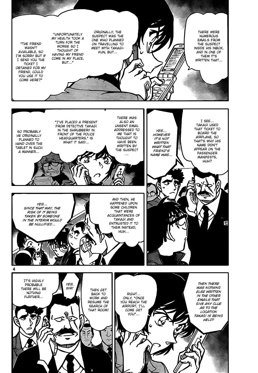 Detective Conan Chapter 807  Online Free Manga Read Image 4