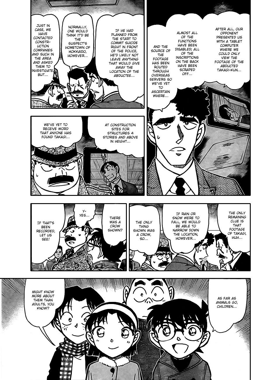 Detective Conan Chapter 807  Online Free Manga Read Image 5