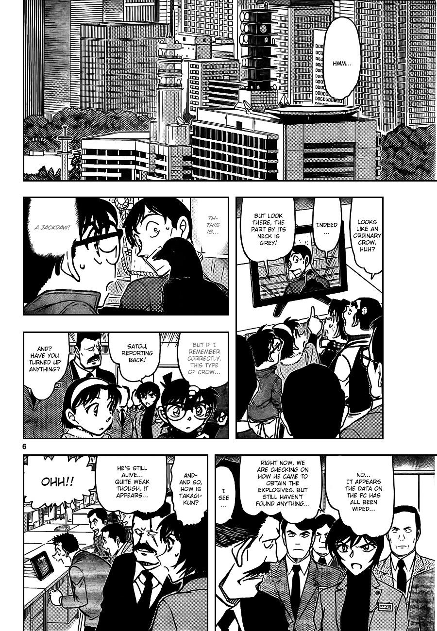 Detective Conan Chapter 807  Online Free Manga Read Image 6