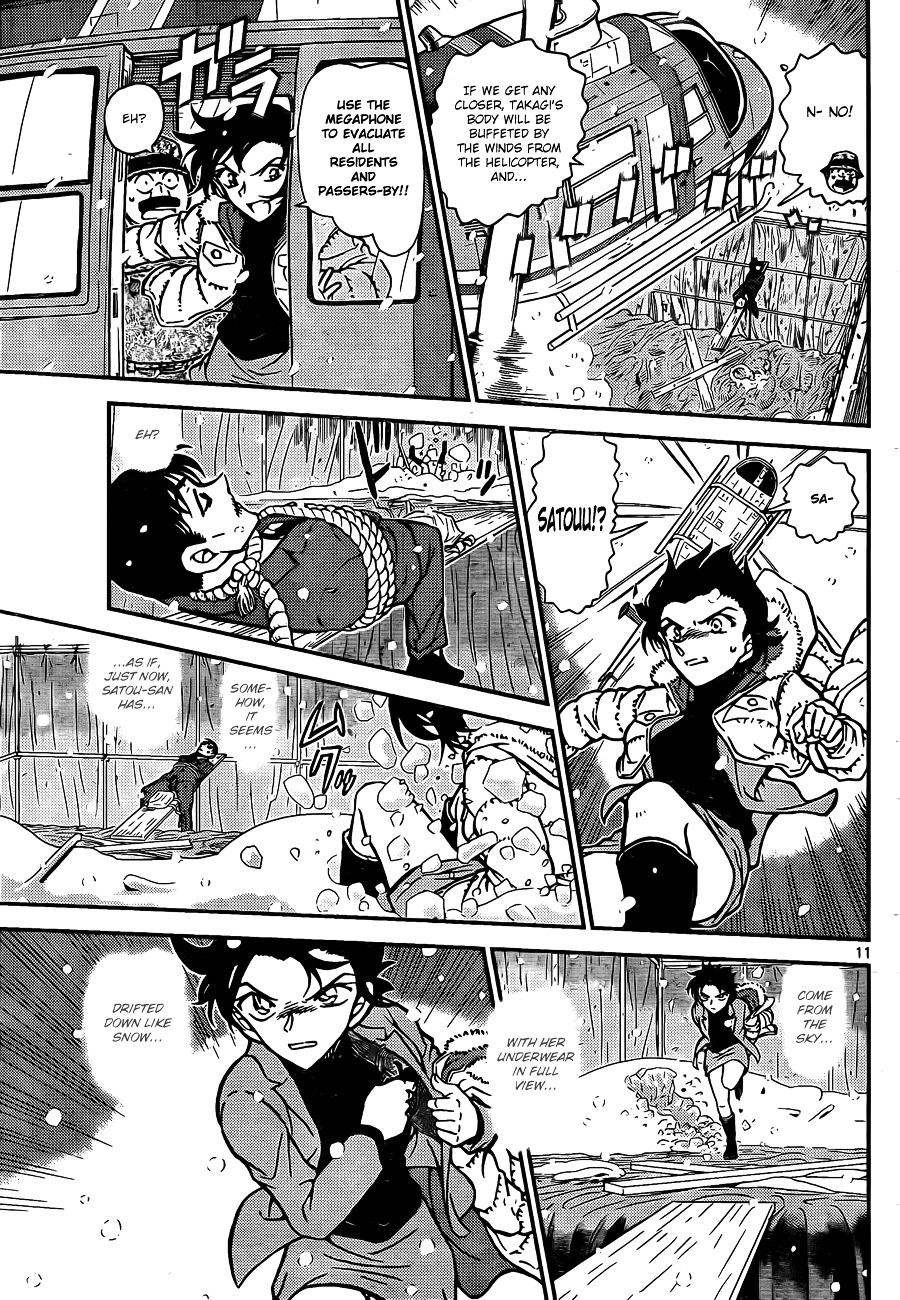 Detective Conan Chapter 808  Online Free Manga Read Image 11