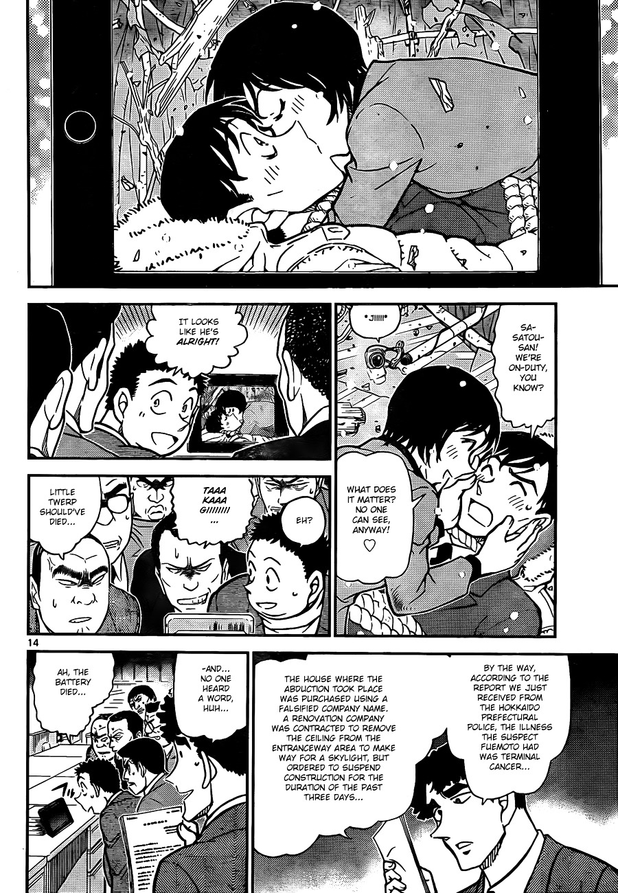 Detective Conan Chapter 808  Online Free Manga Read Image 14