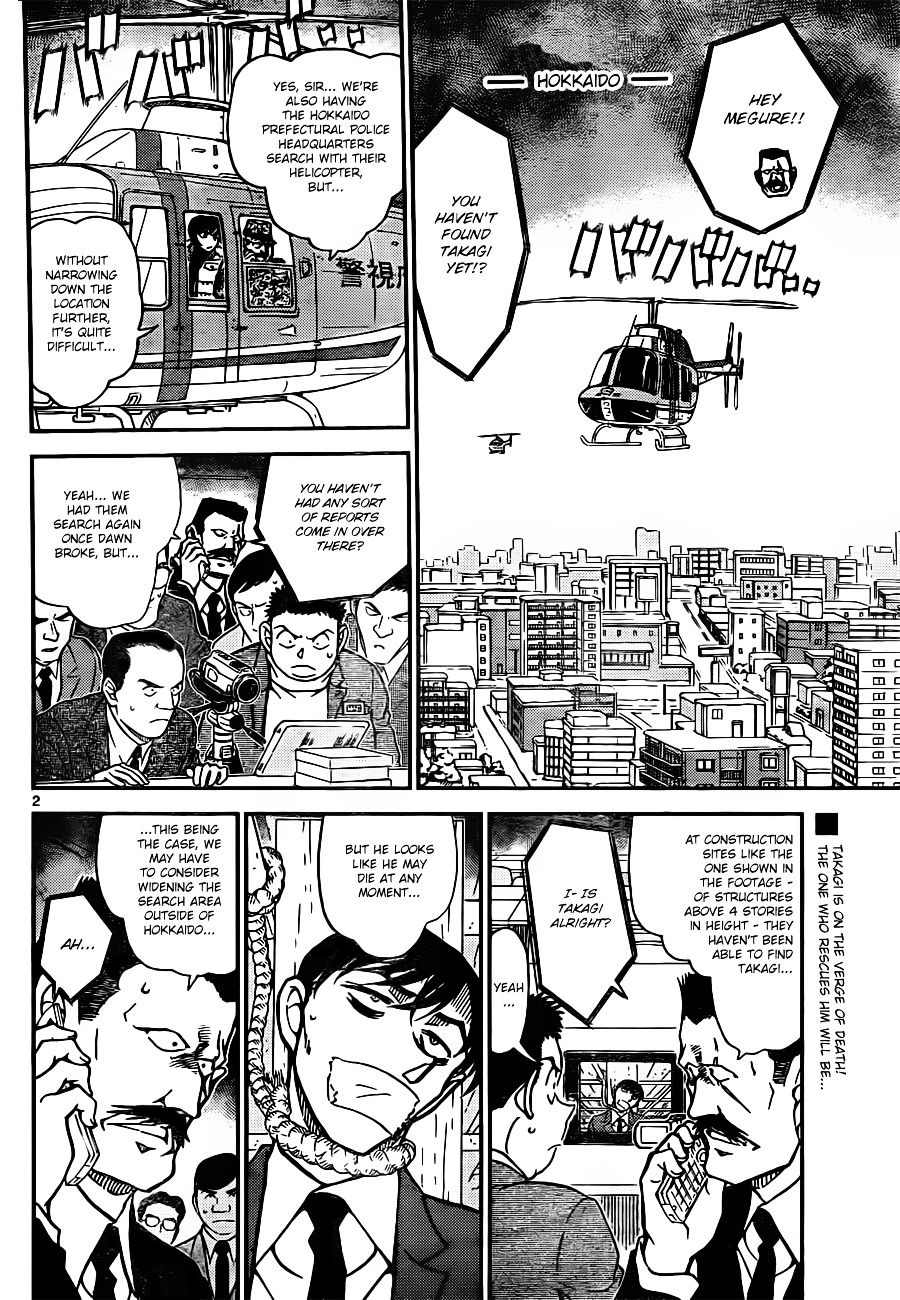 Detective Conan Chapter 808  Online Free Manga Read Image 2