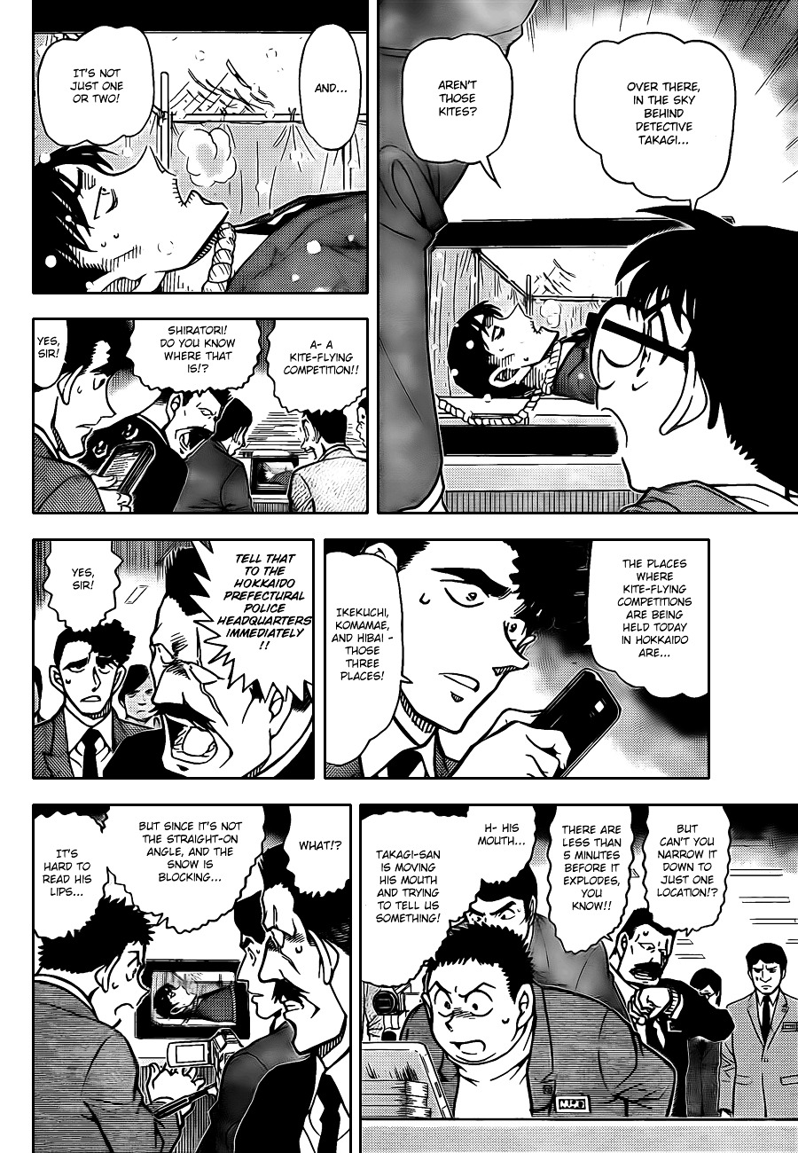 Detective Conan Chapter 808  Online Free Manga Read Image 8